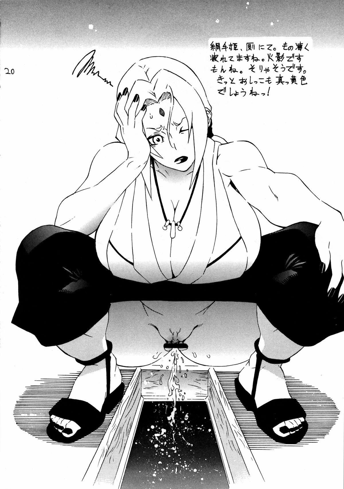Tonikaku Suki Chara wo Hitasura ni Kaite Kaite Kakimakutta dake no Hon 20