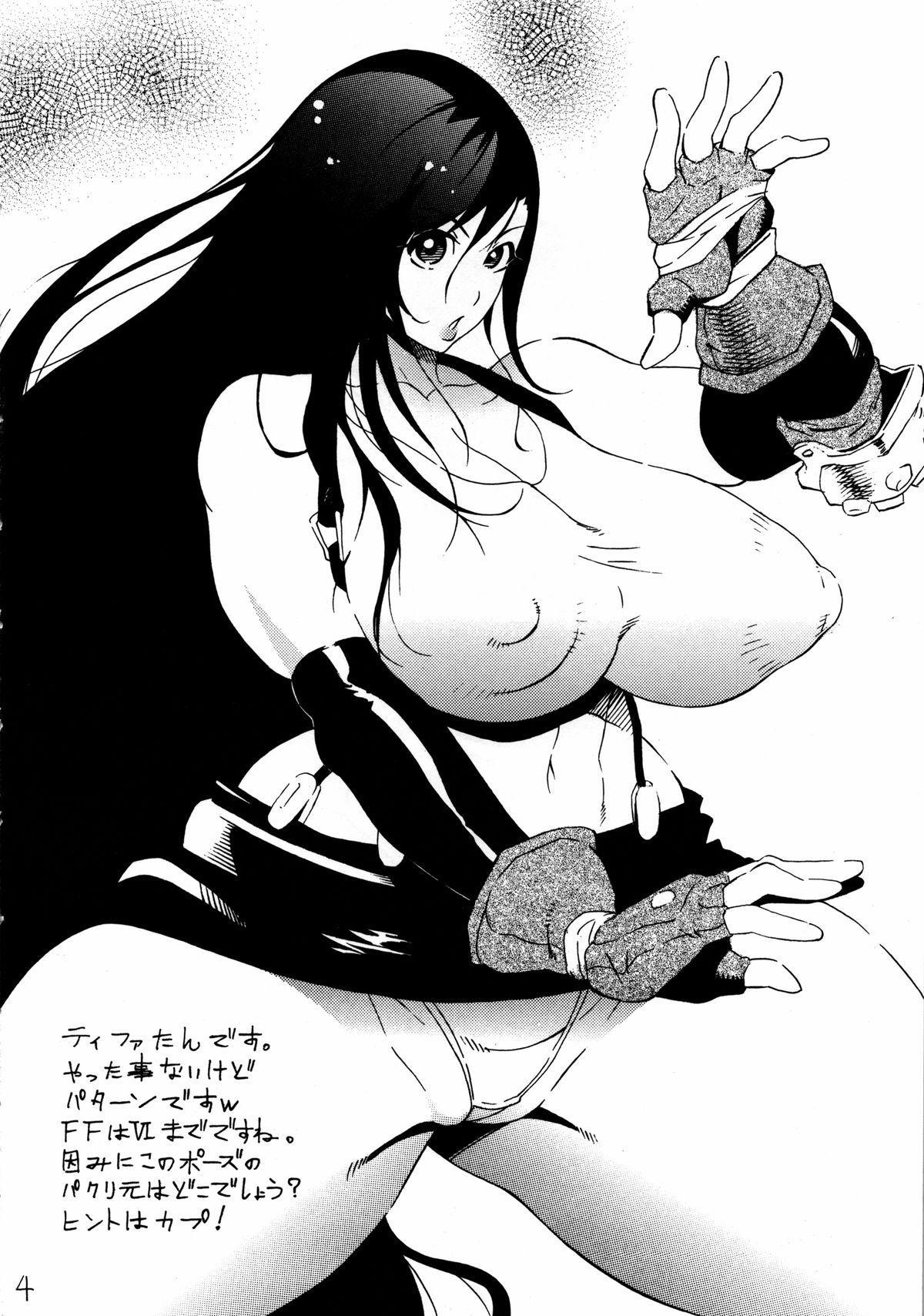 Tonikaku Suki Chara wo Hitasura ni Kaite Kaite Kakimakutta dake no Hon 4