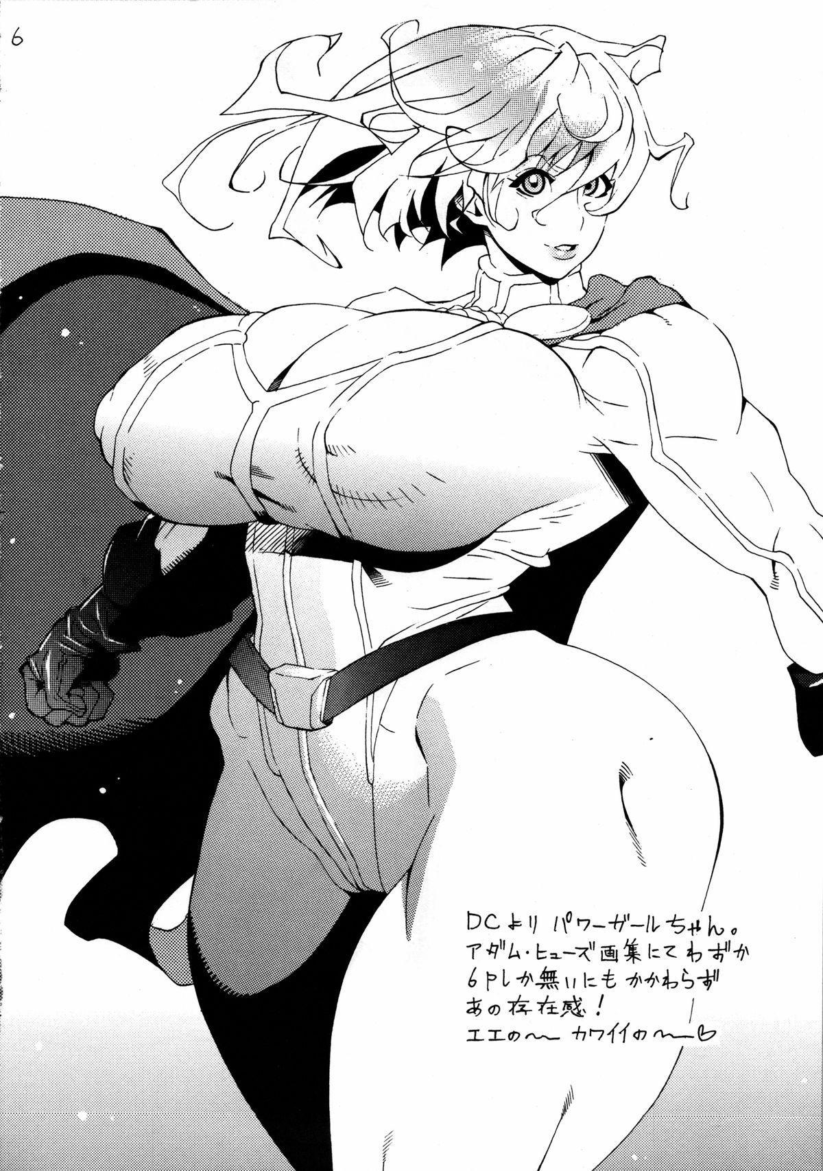 Tonikaku Suki Chara wo Hitasura ni Kaite Kaite Kakimakutta dake no Hon 6