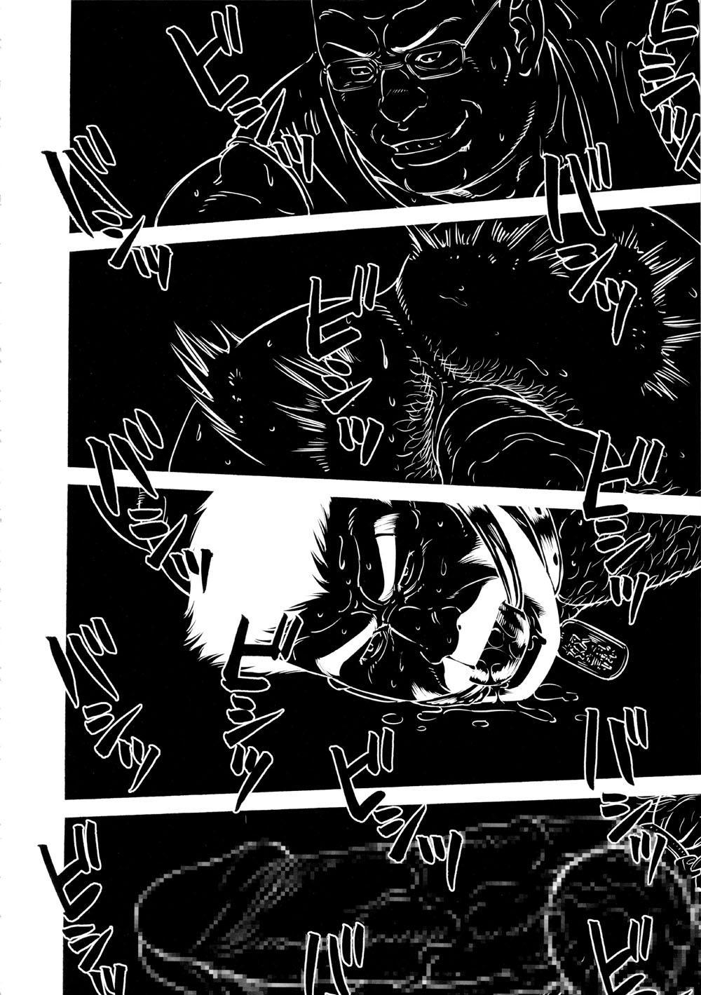 Genryu Chapter 3 11