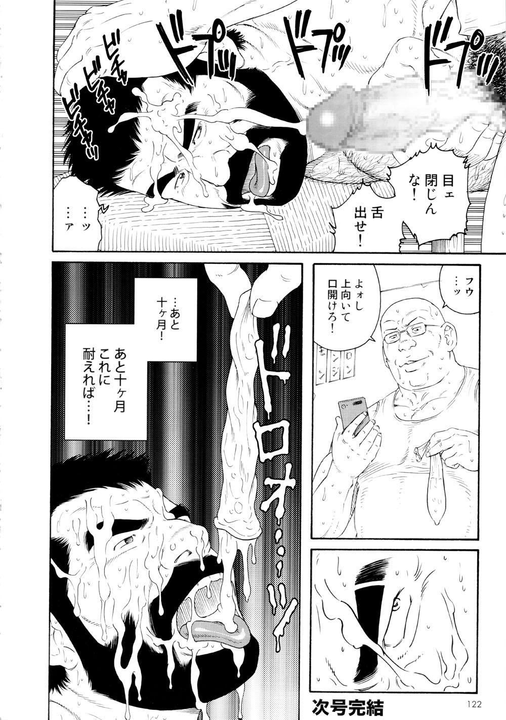 Genryu Chapter 3 15