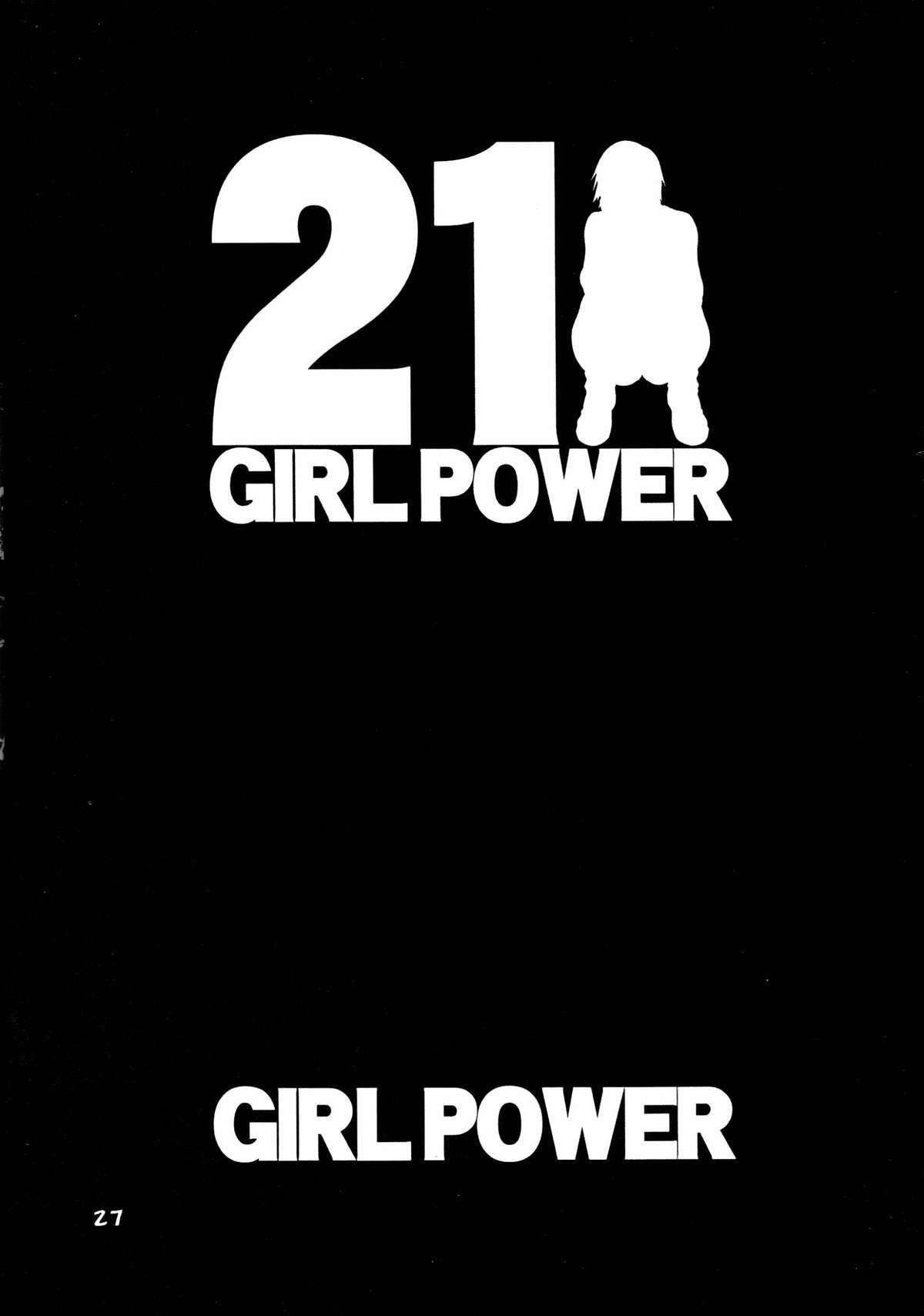GIRL POWER vol.21 26