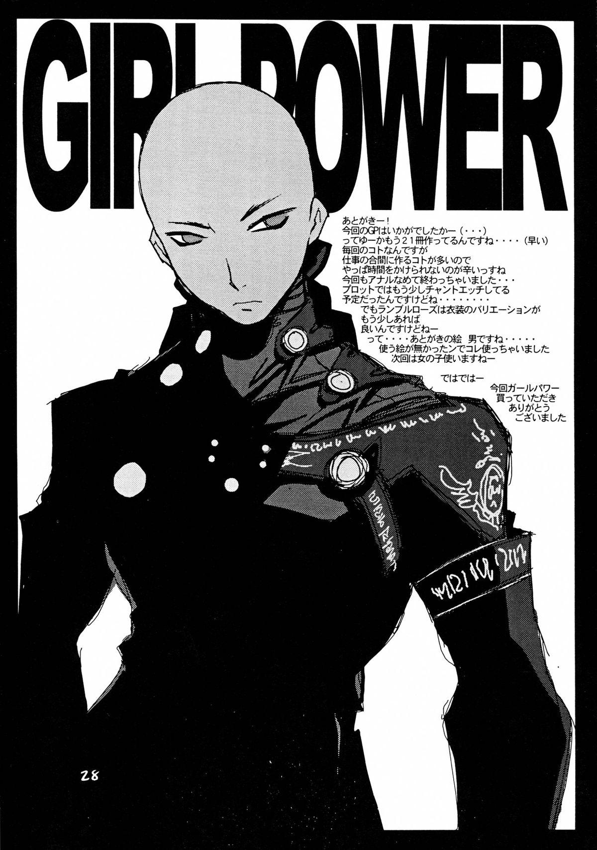 GIRL POWER vol.21 27