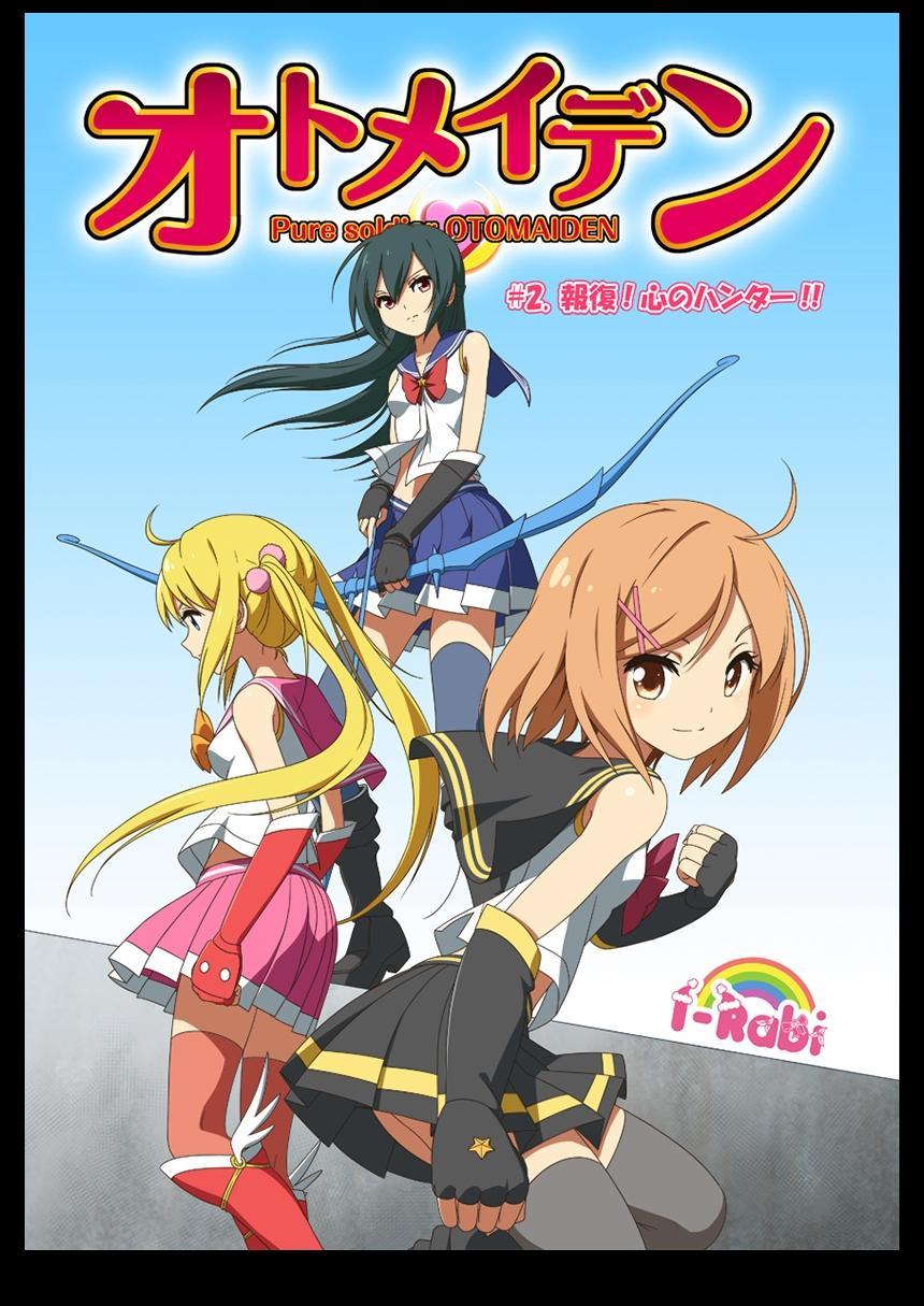 Pure Soldier Otomaiden #2. - Houfuku! Kokoro no Hunter!! 0