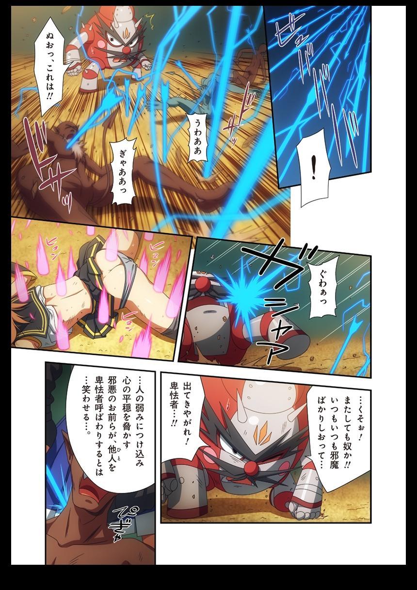 Pure Soldier Otomaiden #2. - Houfuku! Kokoro no Hunter!! 28