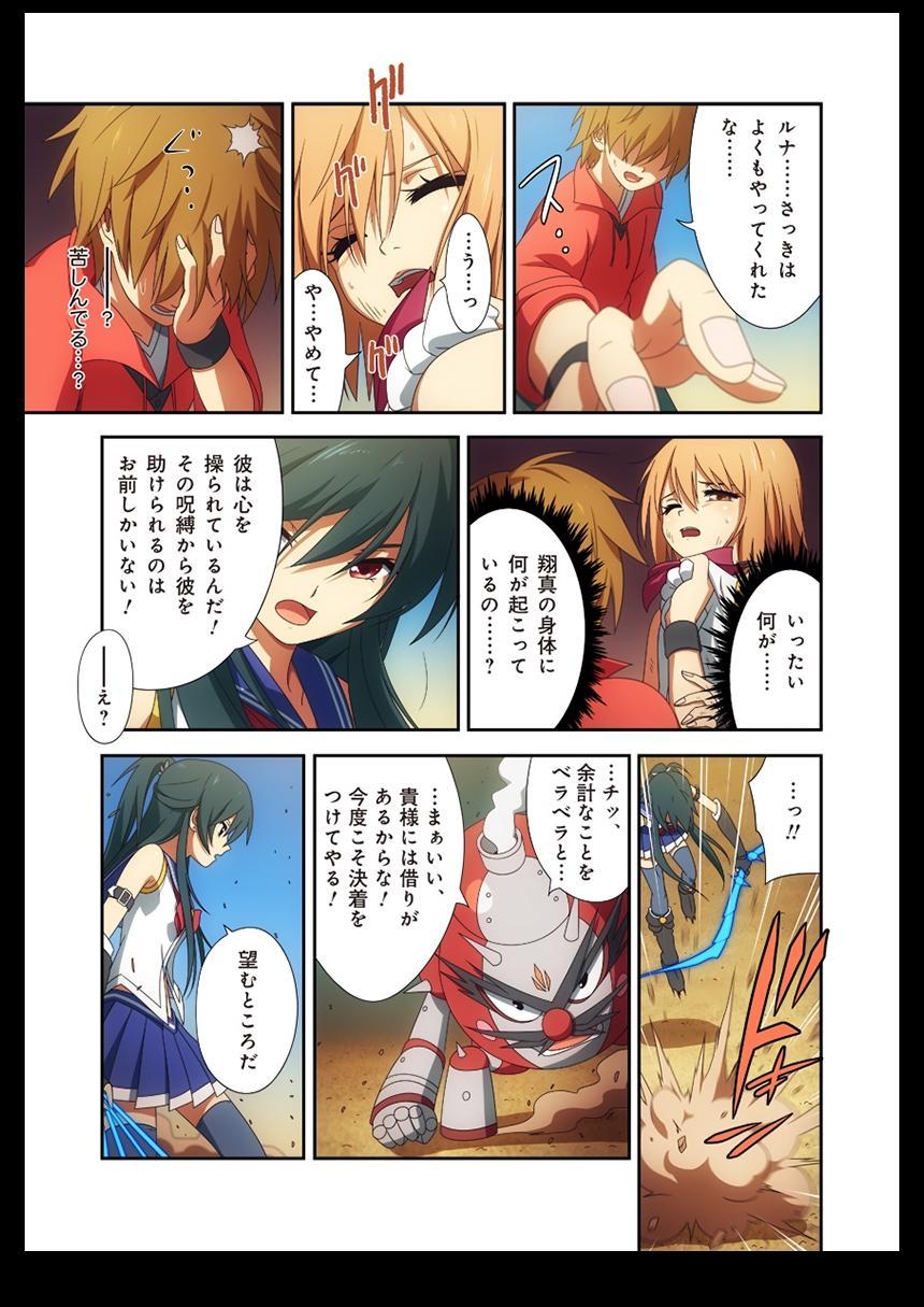 Pure Soldier Otomaiden #2. - Houfuku! Kokoro no Hunter!! 30