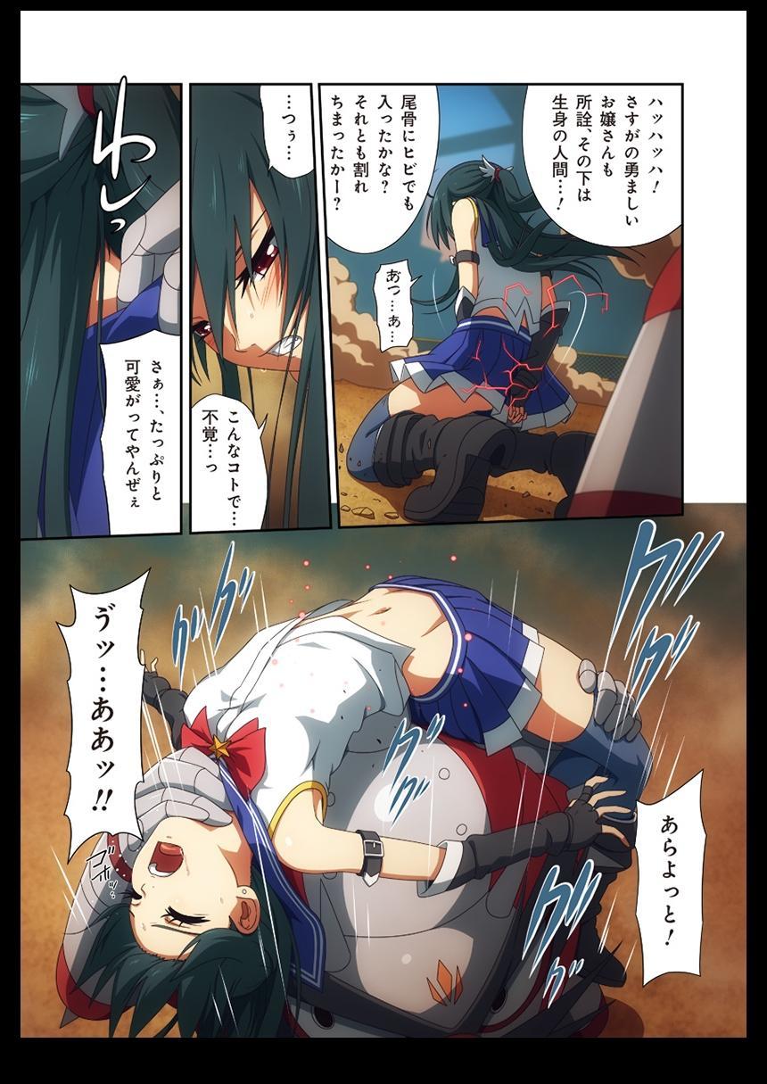 Pure Soldier Otomaiden #2. - Houfuku! Kokoro no Hunter!! 34