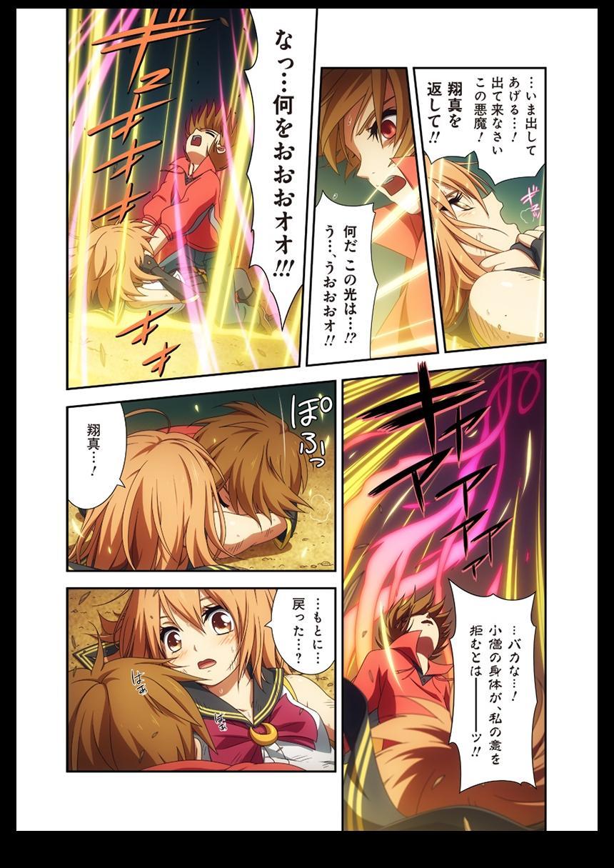 Pure Soldier Otomaiden #2. - Houfuku! Kokoro no Hunter!! 36
