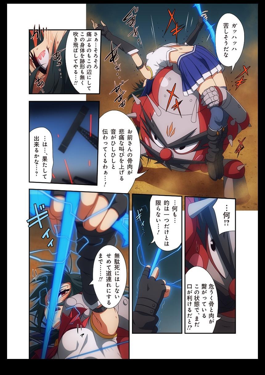 Pure Soldier Otomaiden #2. - Houfuku! Kokoro no Hunter!! 37