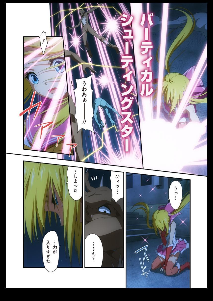 Pure Soldier Otomaiden #2. - Houfuku! Kokoro no Hunter!! 3