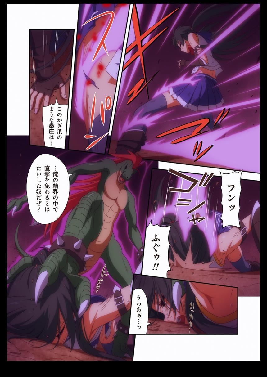 Pure Soldier Otomaiden #2. - Houfuku! Kokoro no Hunter!! 43