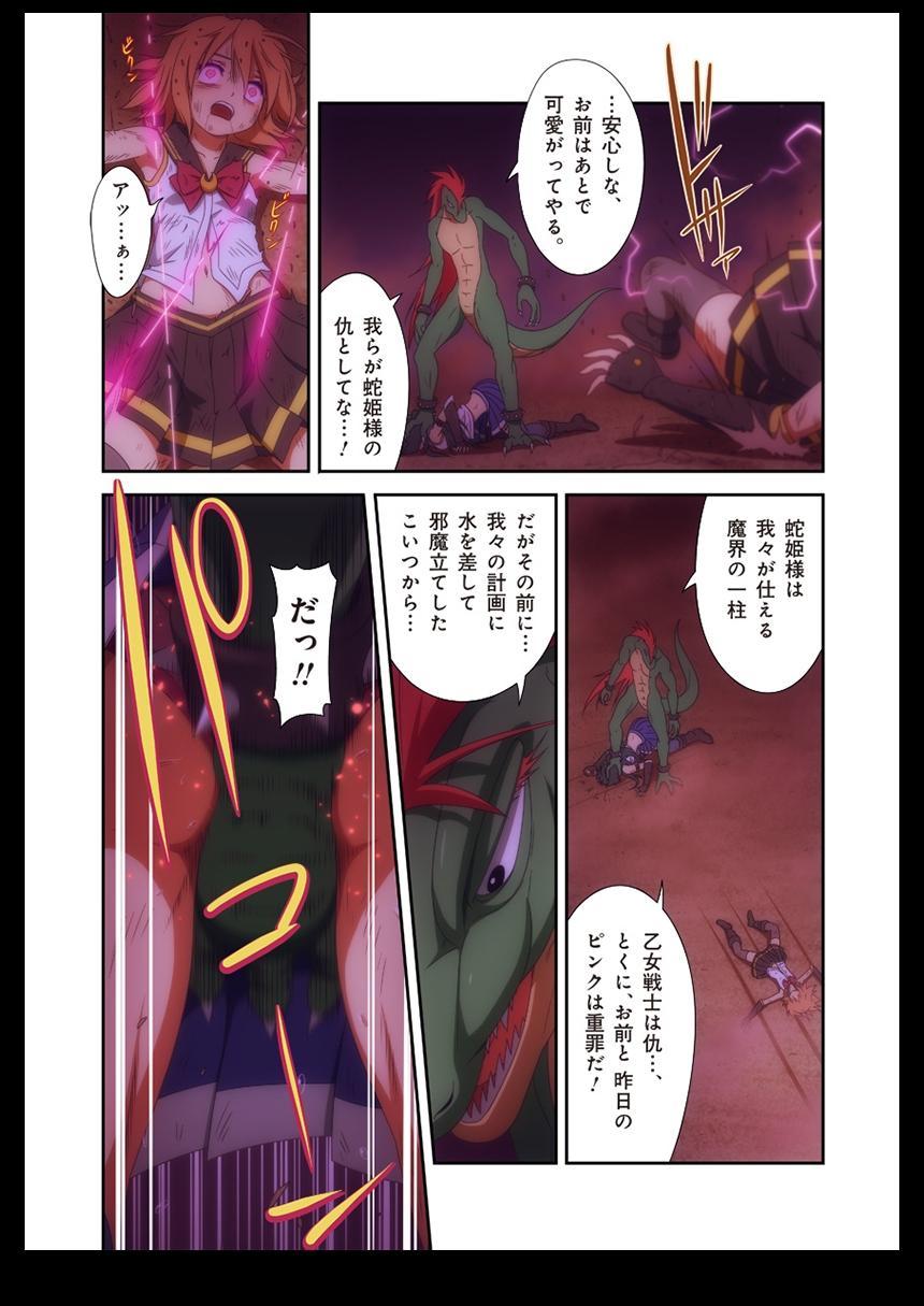 Pure Soldier Otomaiden #2. - Houfuku! Kokoro no Hunter!! 45