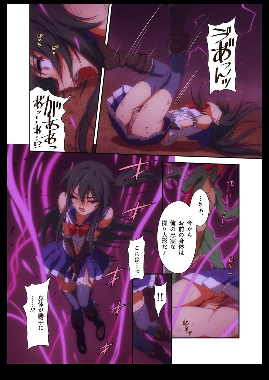 Pure Soldier Otomaiden #2. - Houfuku! Kokoro no Hunter!! 46