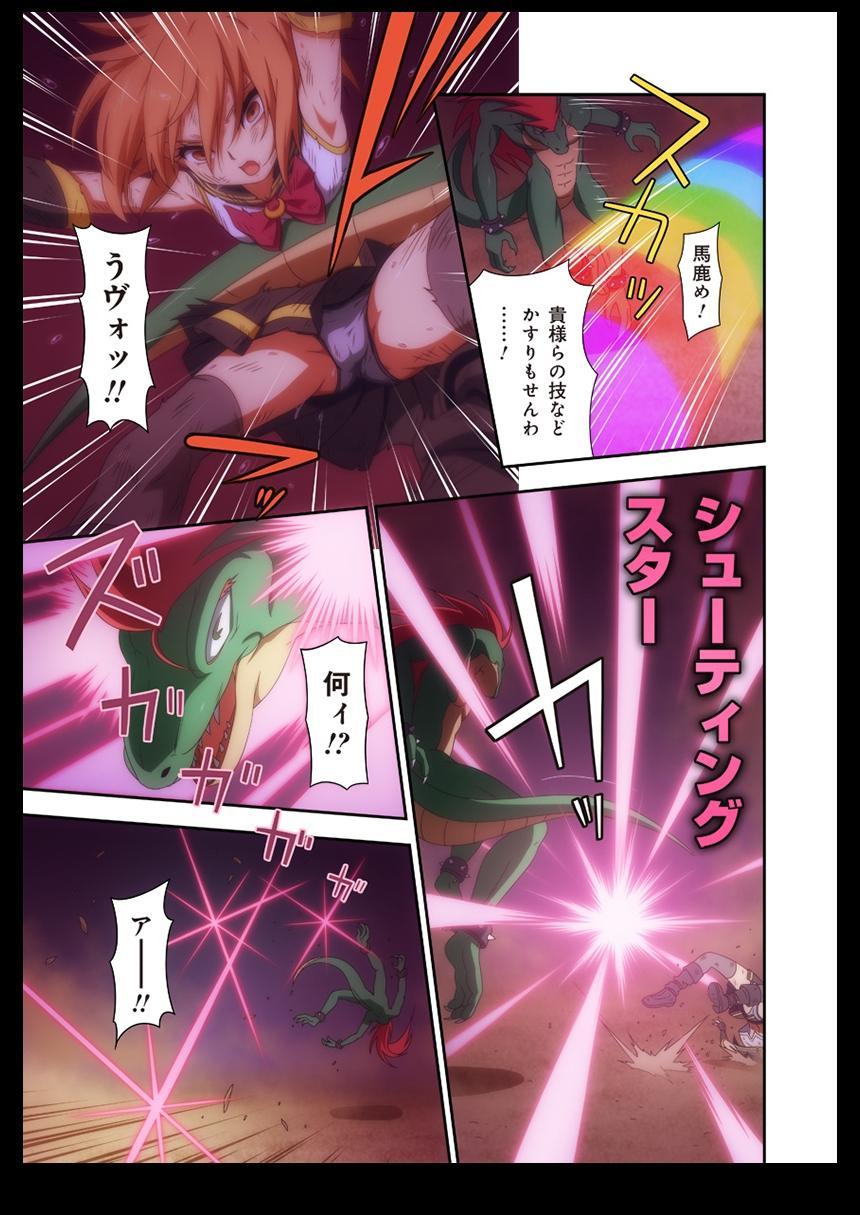 Pure Soldier Otomaiden #2. - Houfuku! Kokoro no Hunter!! 48