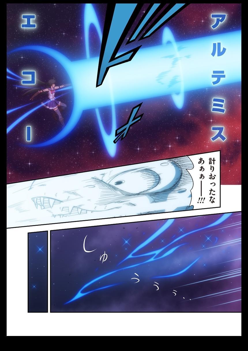 Pure Soldier Otomaiden #2. - Houfuku! Kokoro no Hunter!! 52