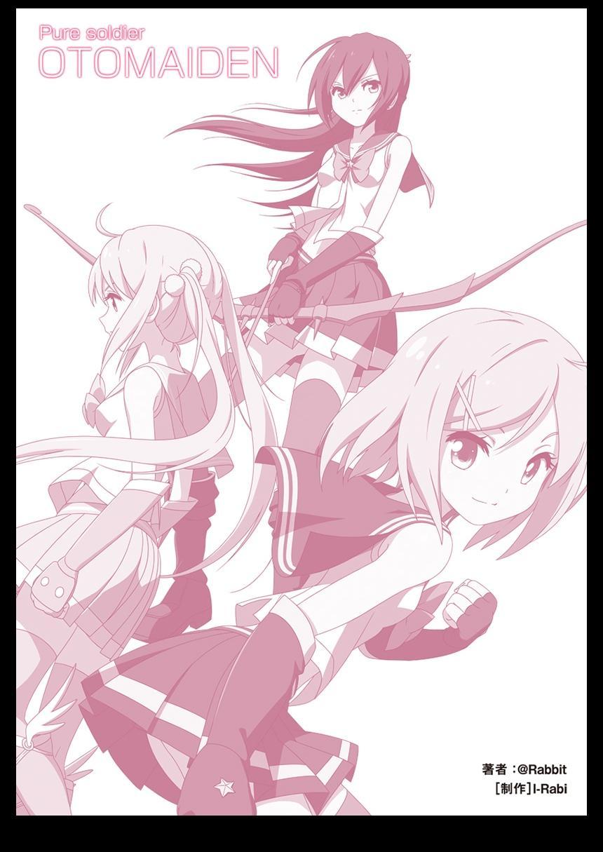Pure Soldier Otomaiden #2. - Houfuku! Kokoro no Hunter!! 56