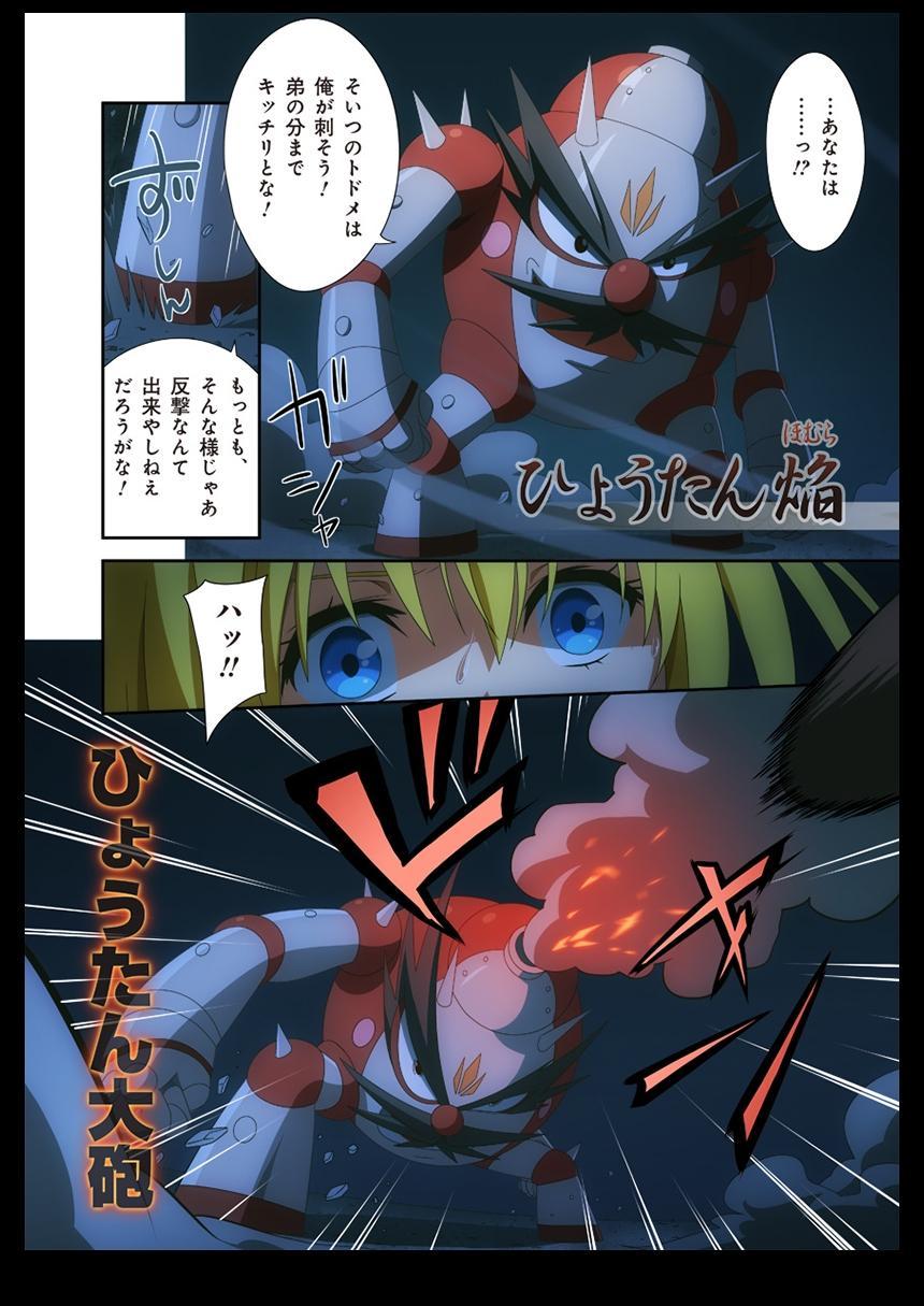 Pure Soldier Otomaiden #2. - Houfuku! Kokoro no Hunter!! 5