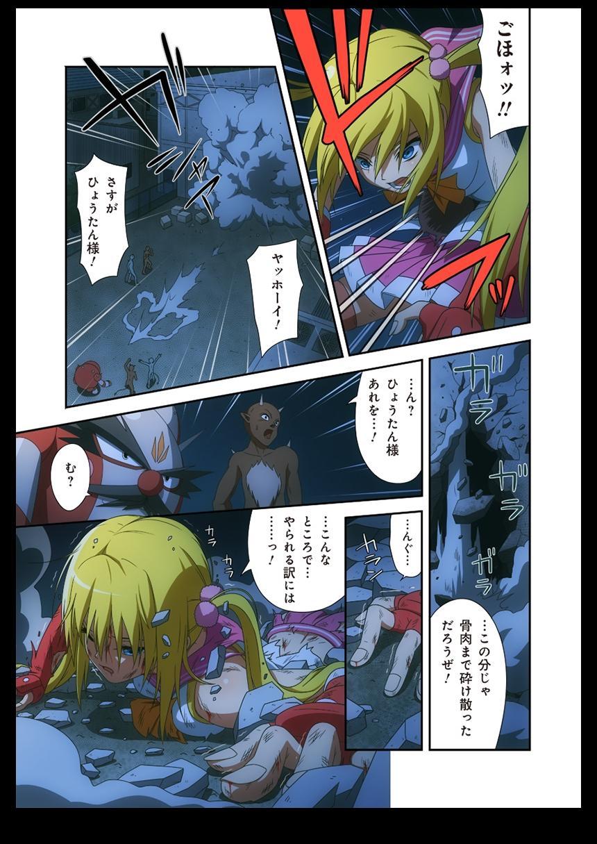 Pure Soldier Otomaiden #2. - Houfuku! Kokoro no Hunter!! 6