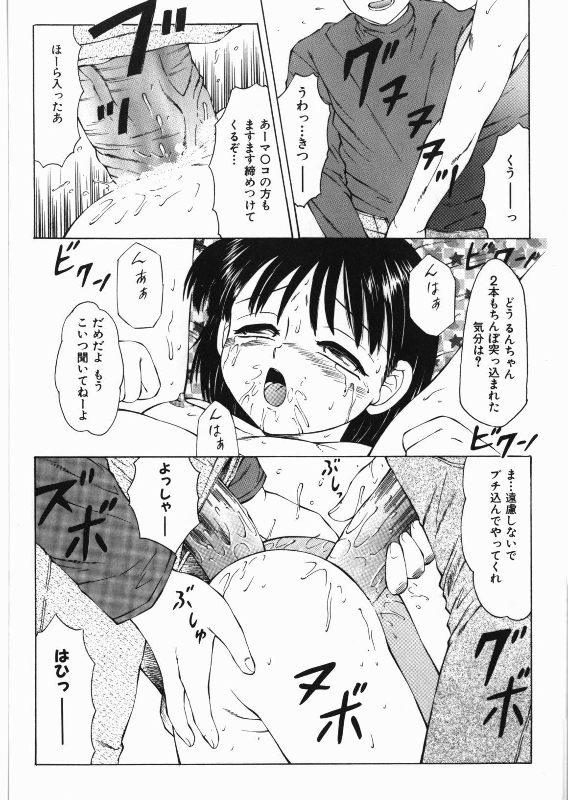 Yami no Ori 150
