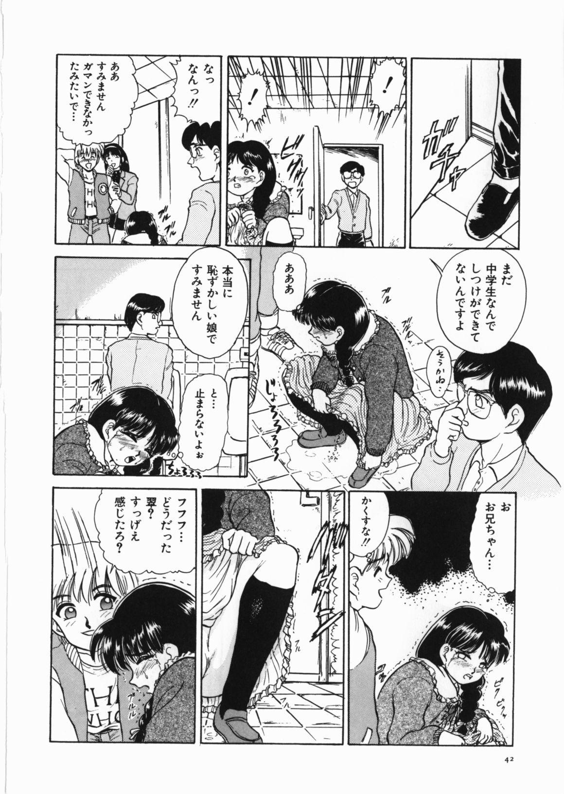 Yami no Ori 43