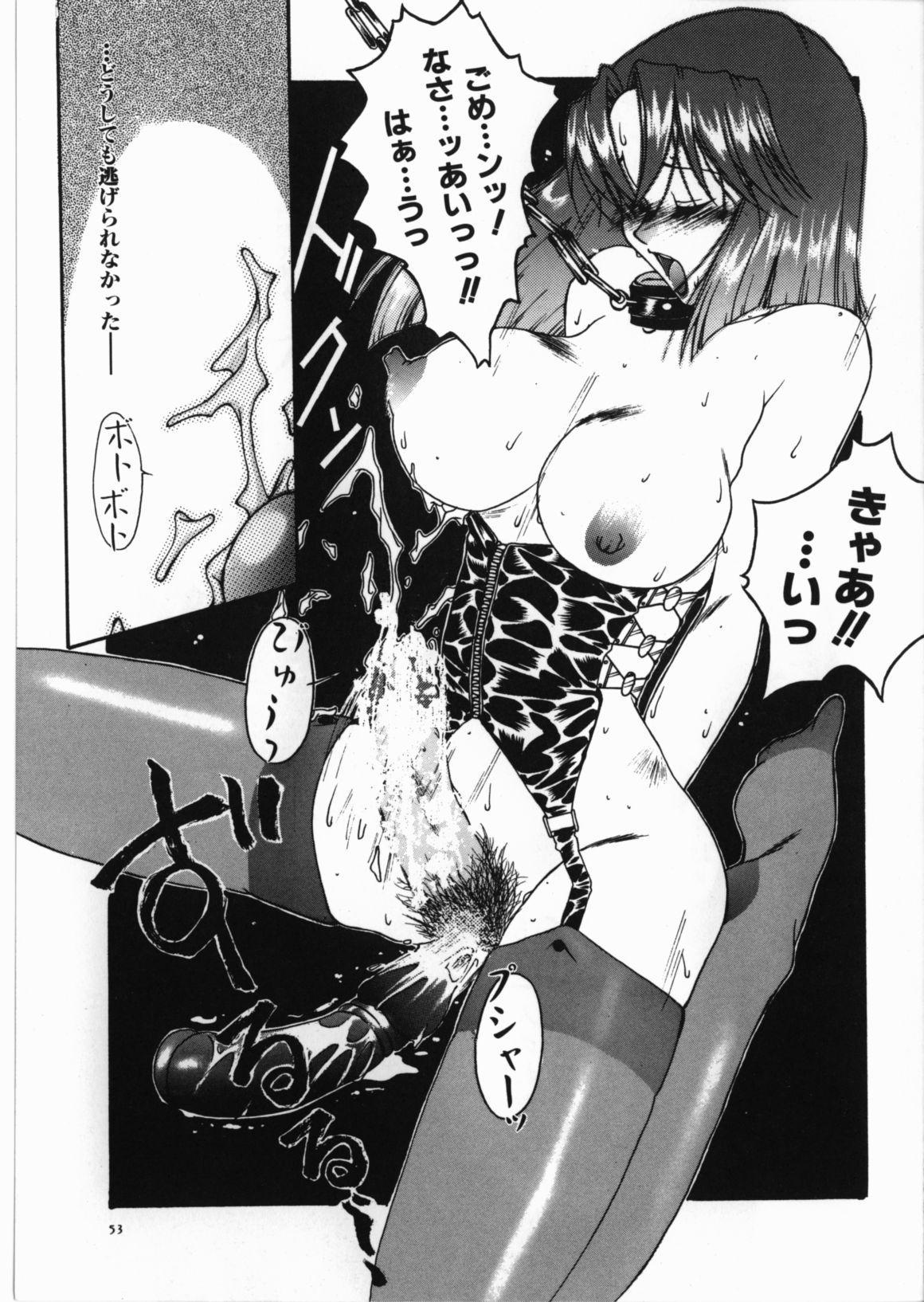 Yami no Ori 54