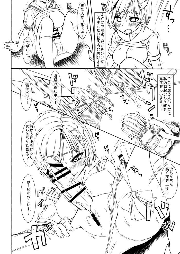 Efumachi 2 4
