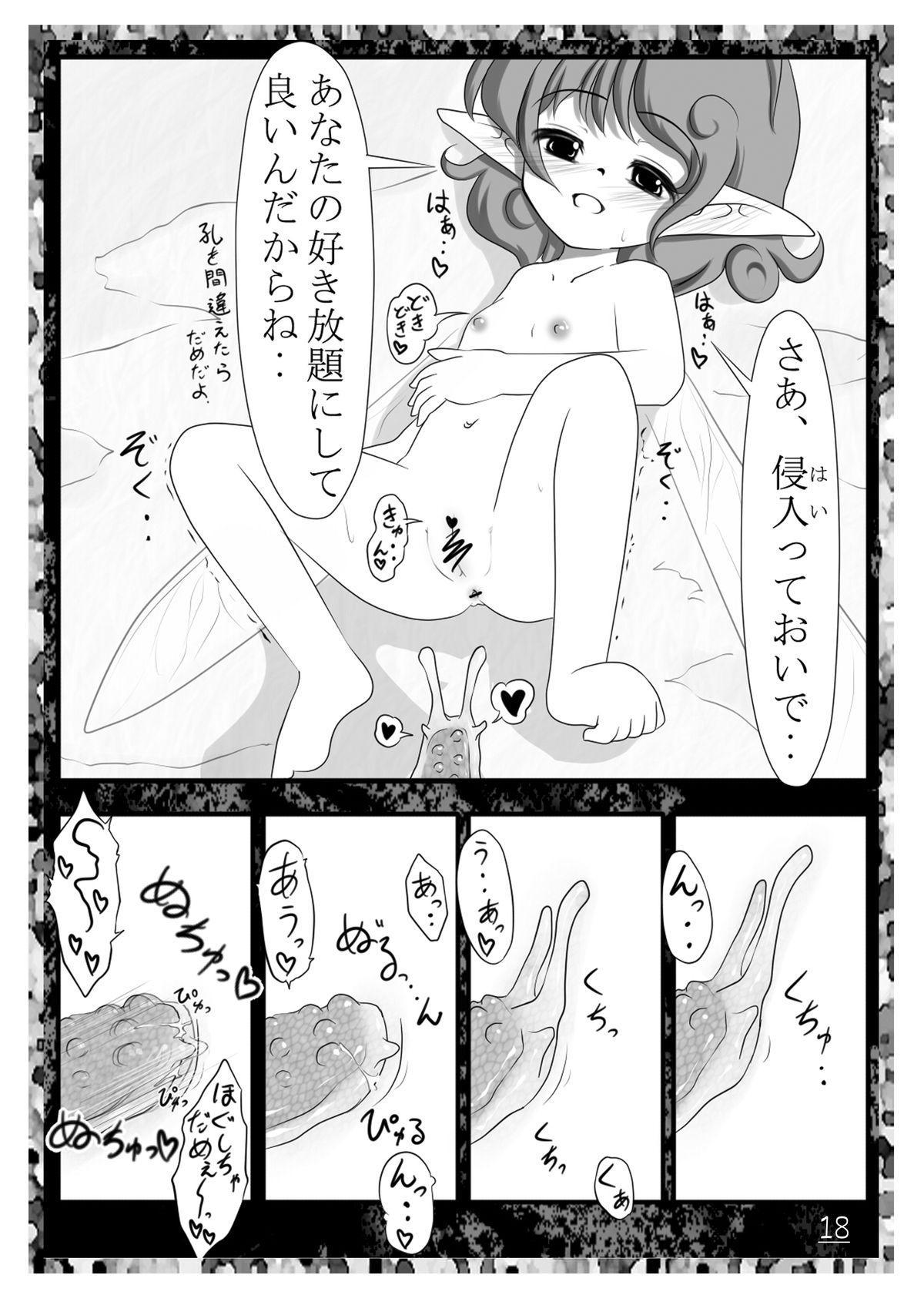 Ecstasy Daizukan! Vol. 1 19