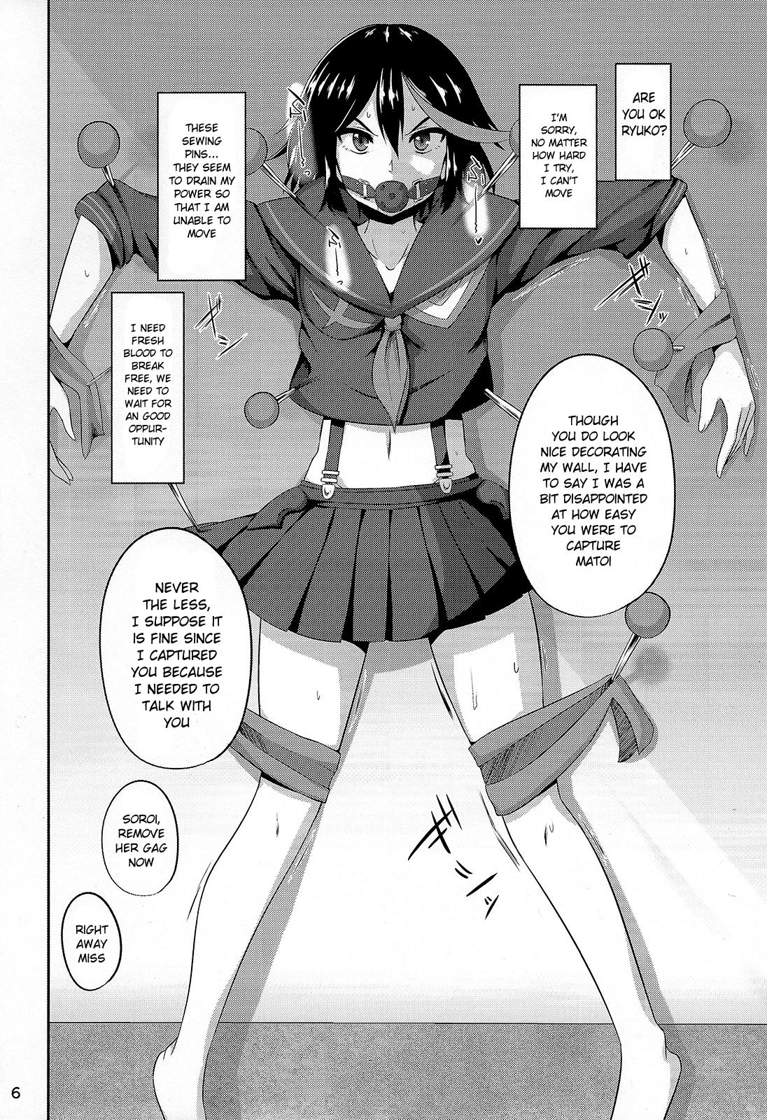 Satsuki-Ryu 5