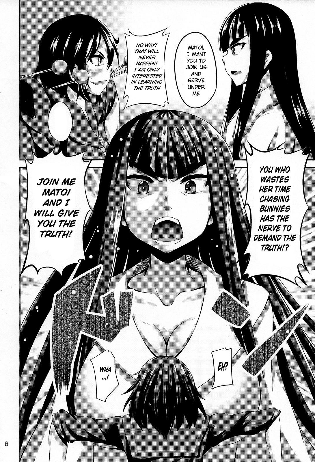 Satsuki-Ryu 7