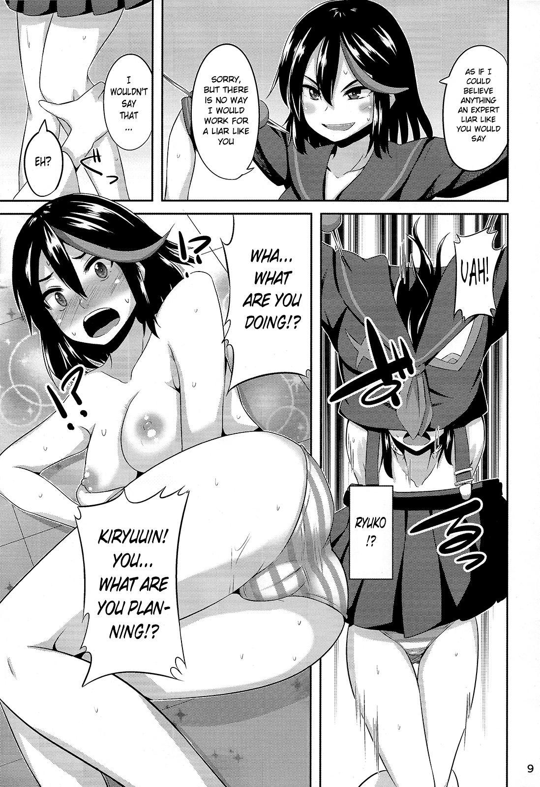 Satsuki-Ryu 8