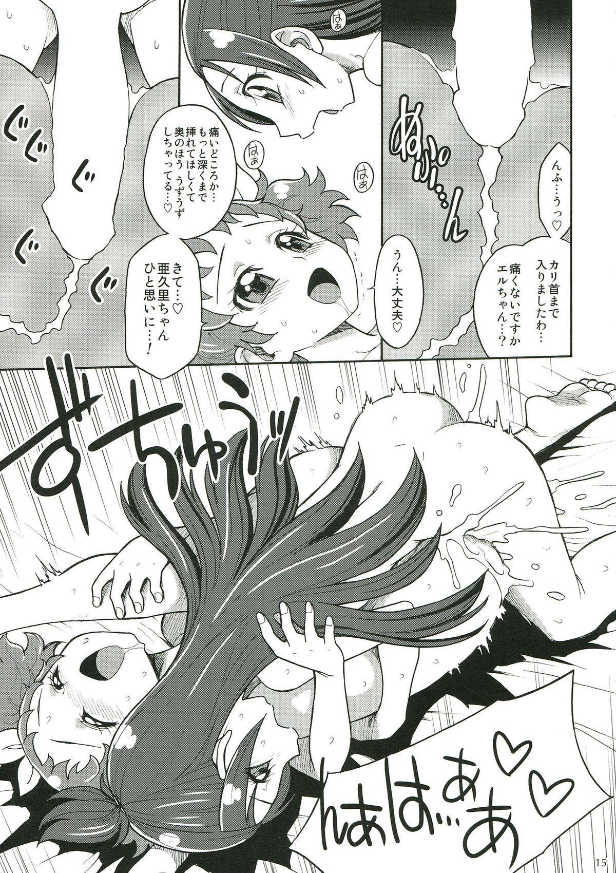 Dokidoki! Futanari Otomari Kai 14