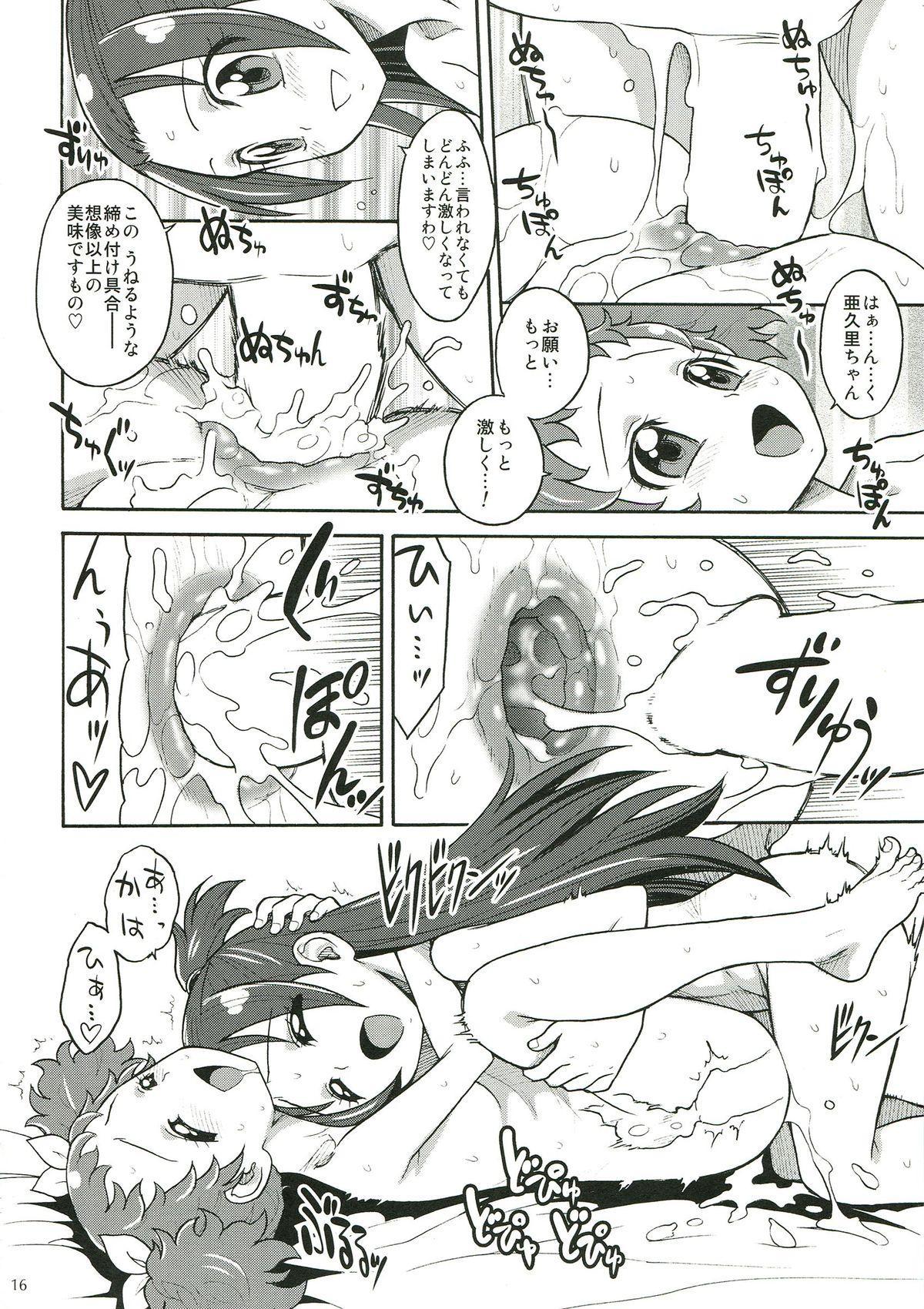 Dokidoki! Futanari Otomari Kai 15