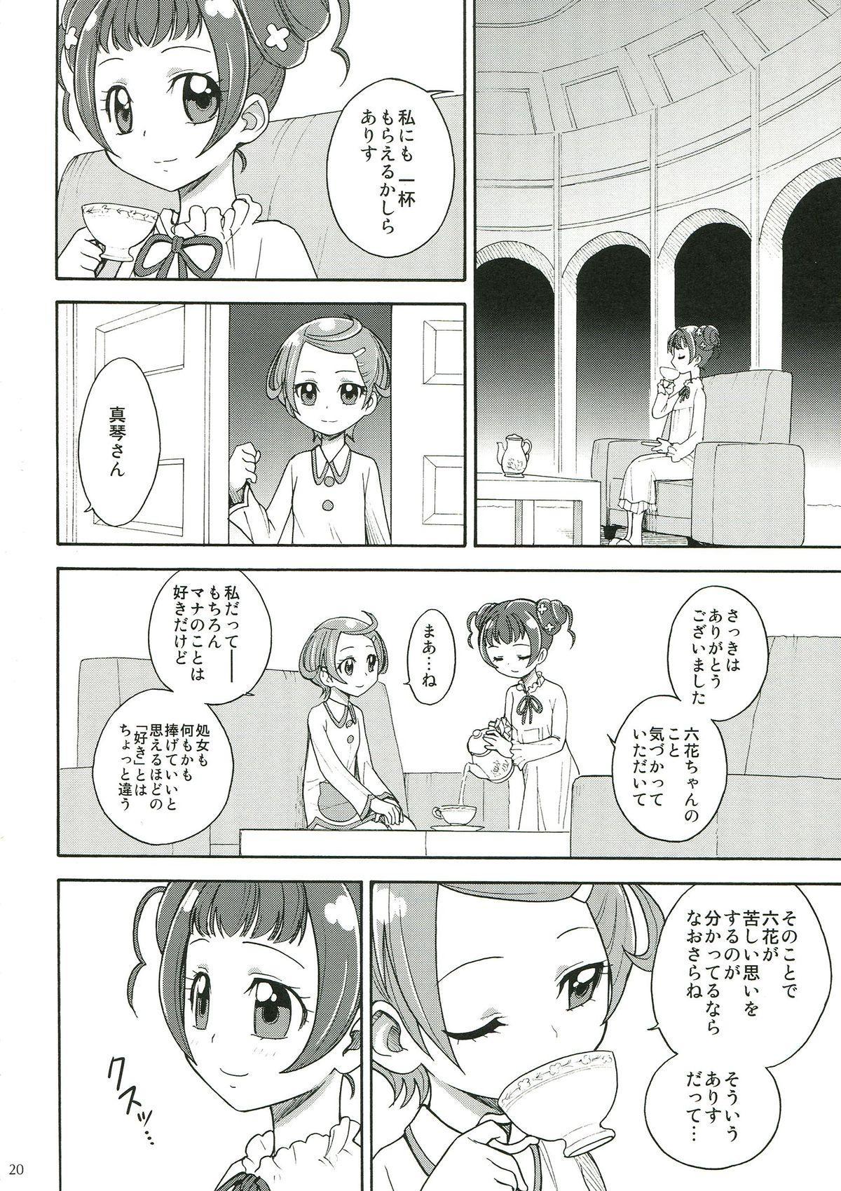 Dokidoki! Futanari Otomari Kai 19