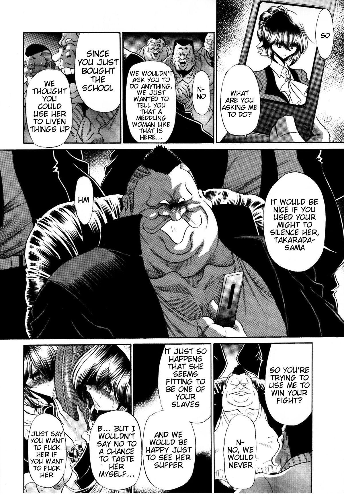 Haitoku no Kyoudan 10