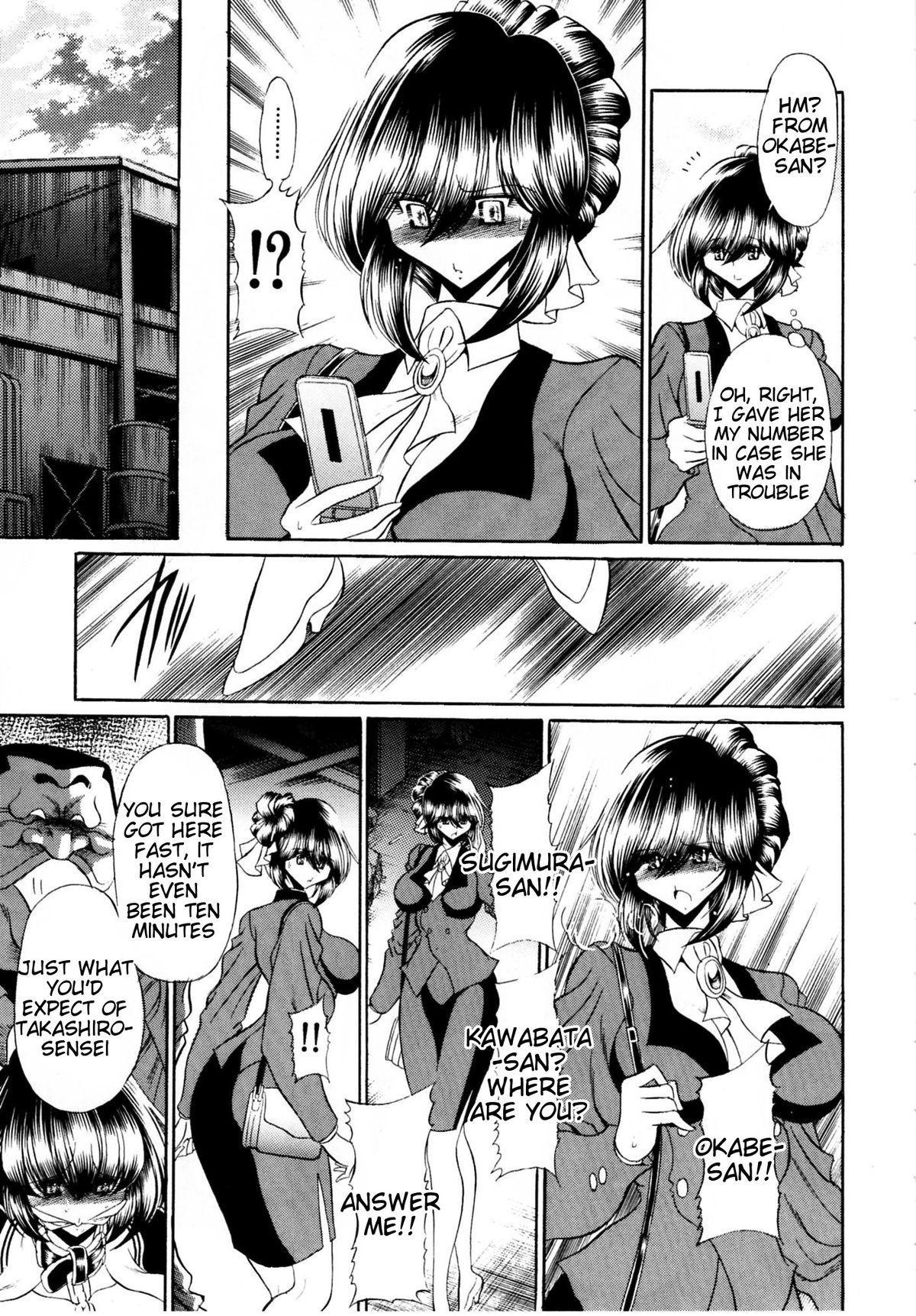 Haitoku no Kyoudan 13
