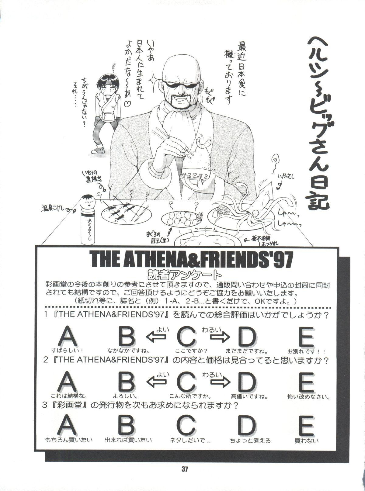 The Athena & Friends '97 35