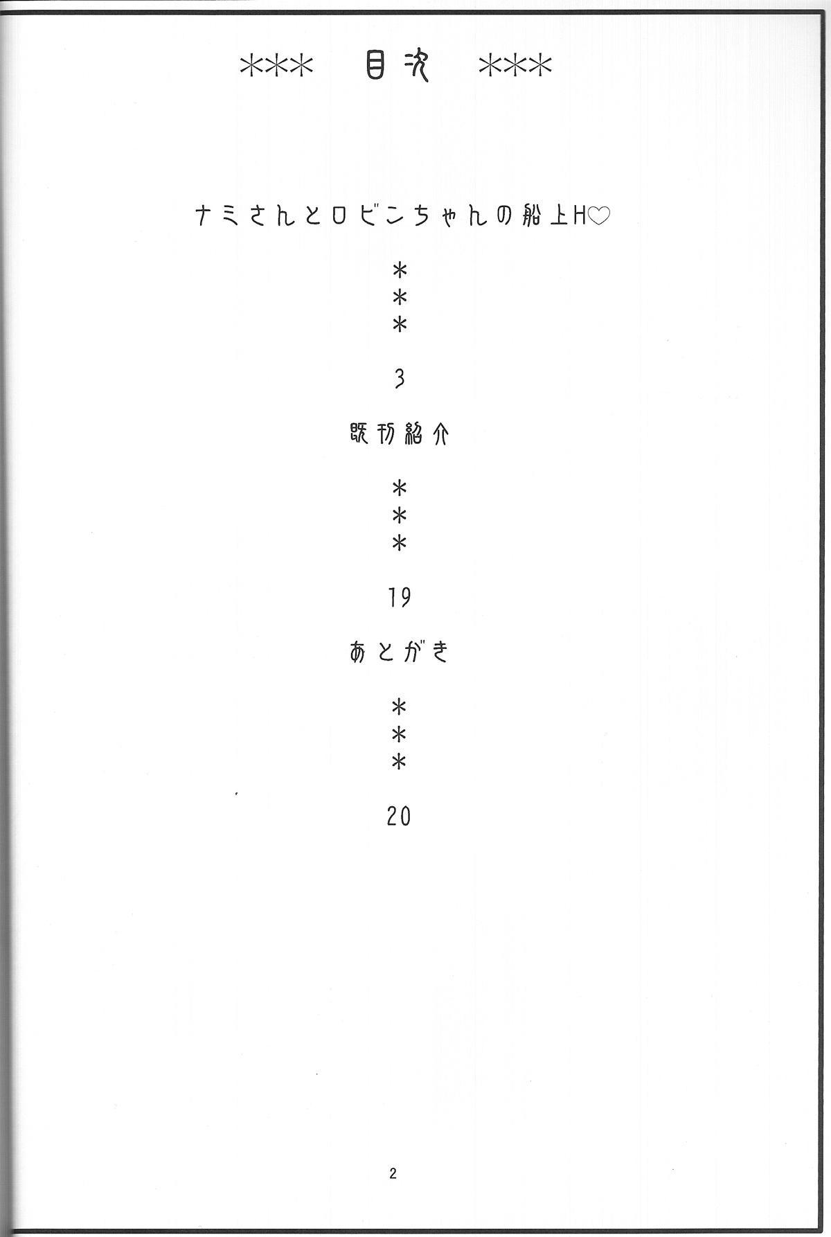 NamiRobi 7 2