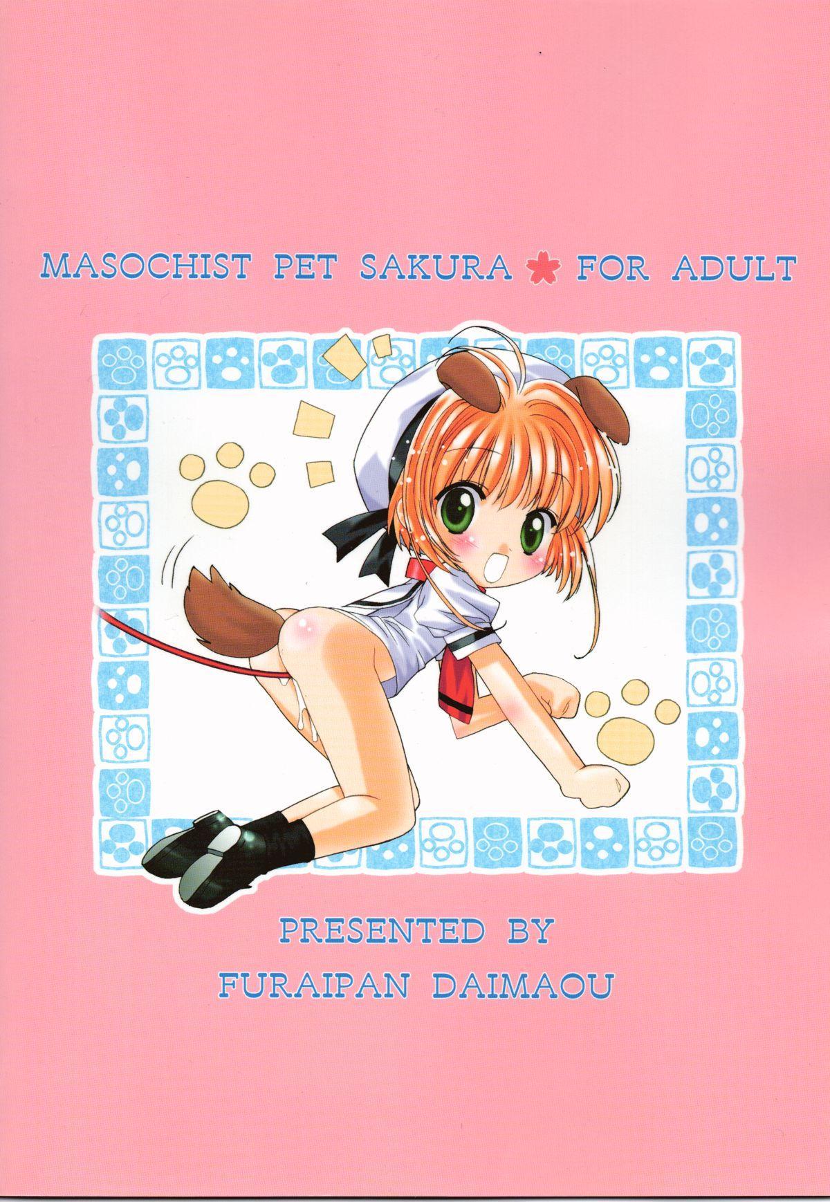 Masochist Pet Sakura 2 17