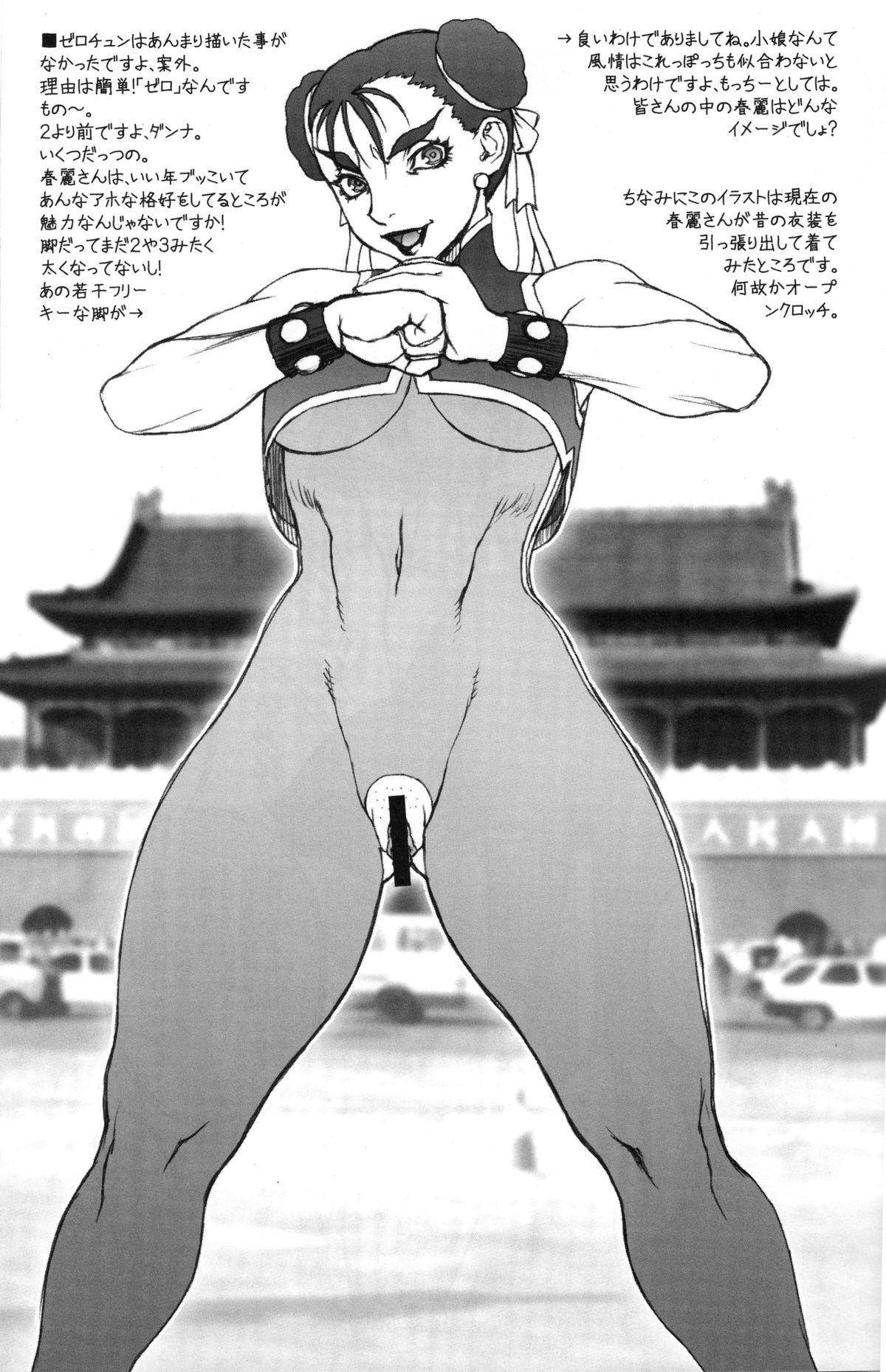 Fushigi no Kuni ~Adventures in Wonderland~ 17