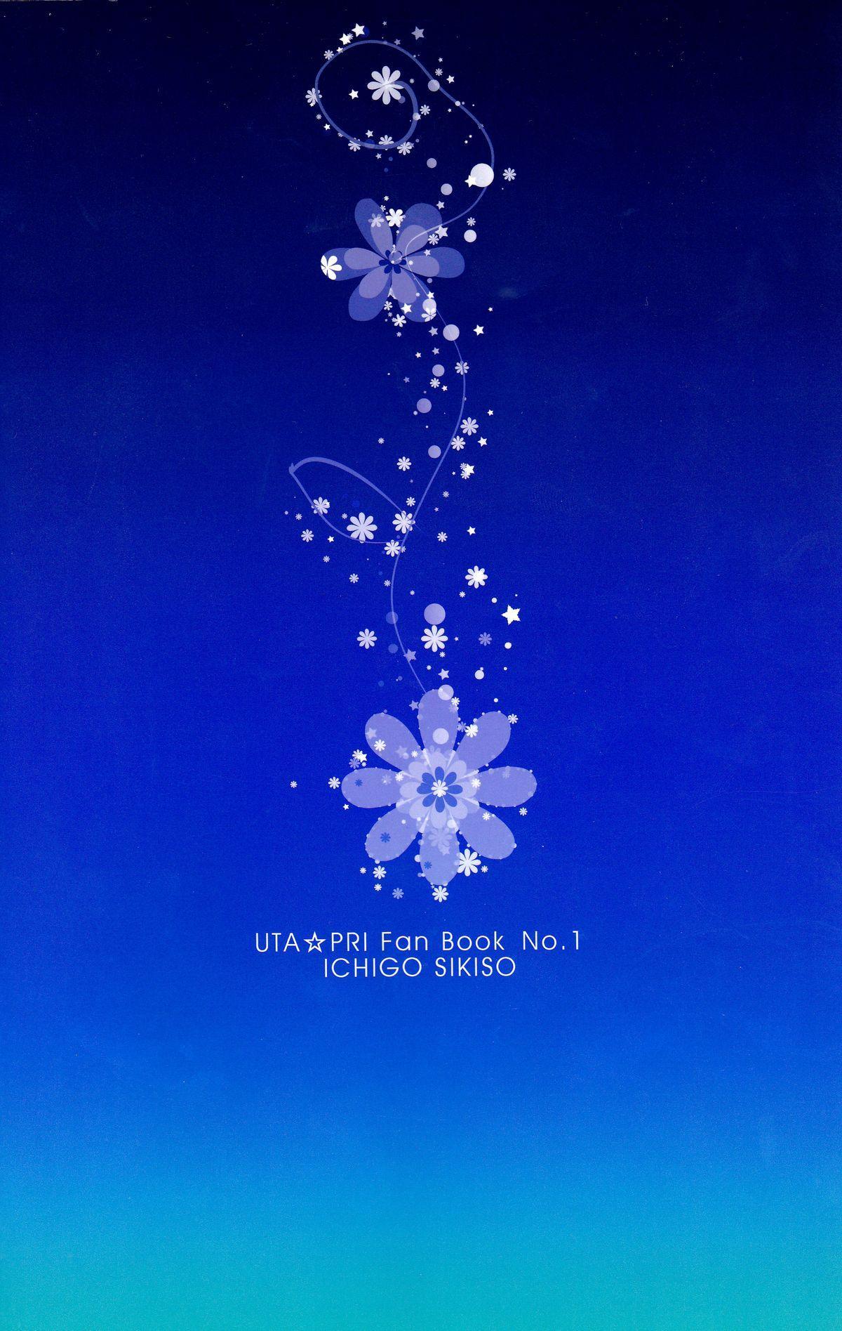 Ai wo Utau Tenshi wa Bokura no Uta de Nemuru   Singing About Love Falls Asleep With Our Song 38