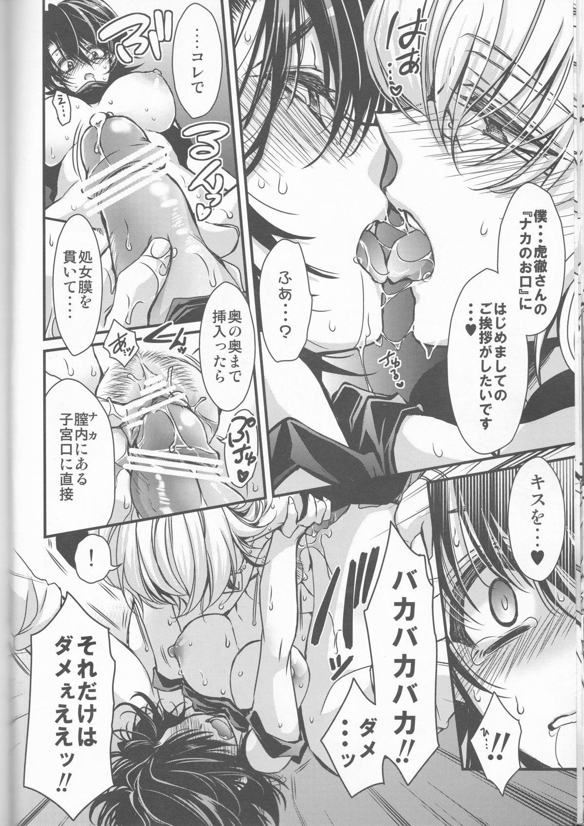 (C81) [RIRIADOLL (Takewakamaru)] Boku no Kotetsu-san ga Nyotetsu-san ni Natte Shimai Mashite!? (Tiger & Bunny) 15