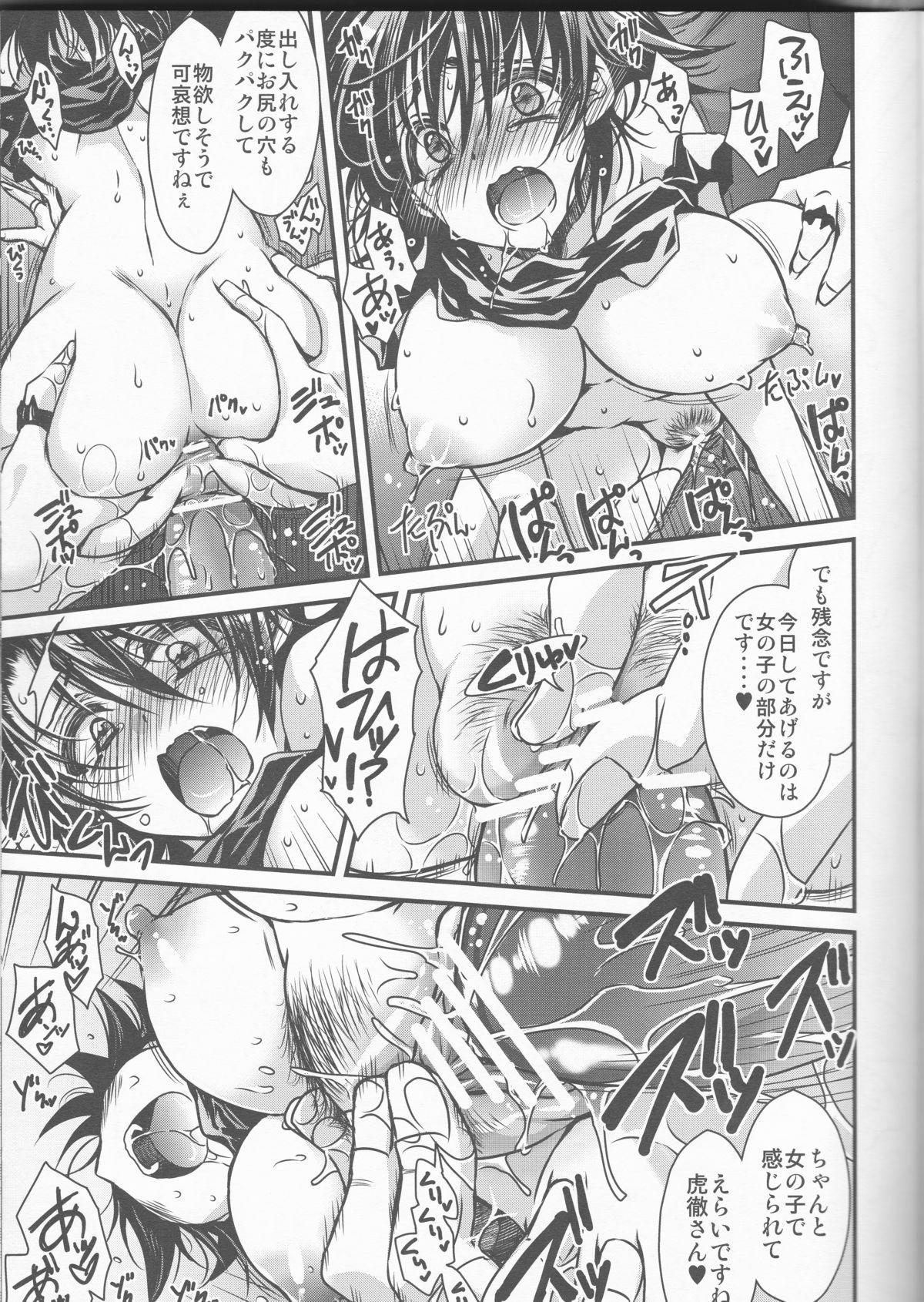 (C81) [RIRIADOLL (Takewakamaru)] Boku no Kotetsu-san ga Nyotetsu-san ni Natte Shimai Mashite!? (Tiger & Bunny) 18