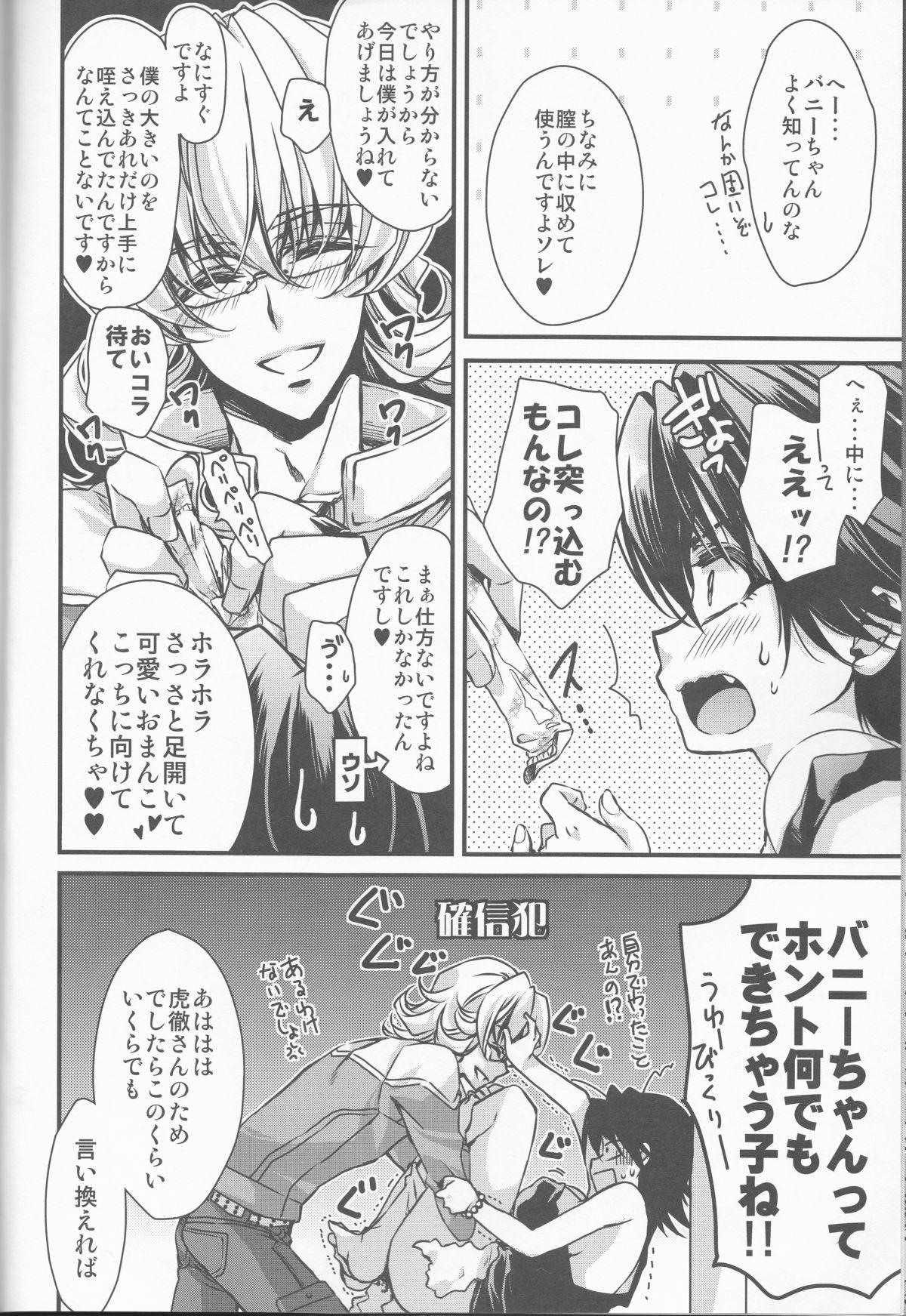 (C81) [RIRIADOLL (Takewakamaru)] Boku no Kotetsu-san ga Nyotetsu-san ni Natte Shimai Mashite!? (Tiger & Bunny) 23