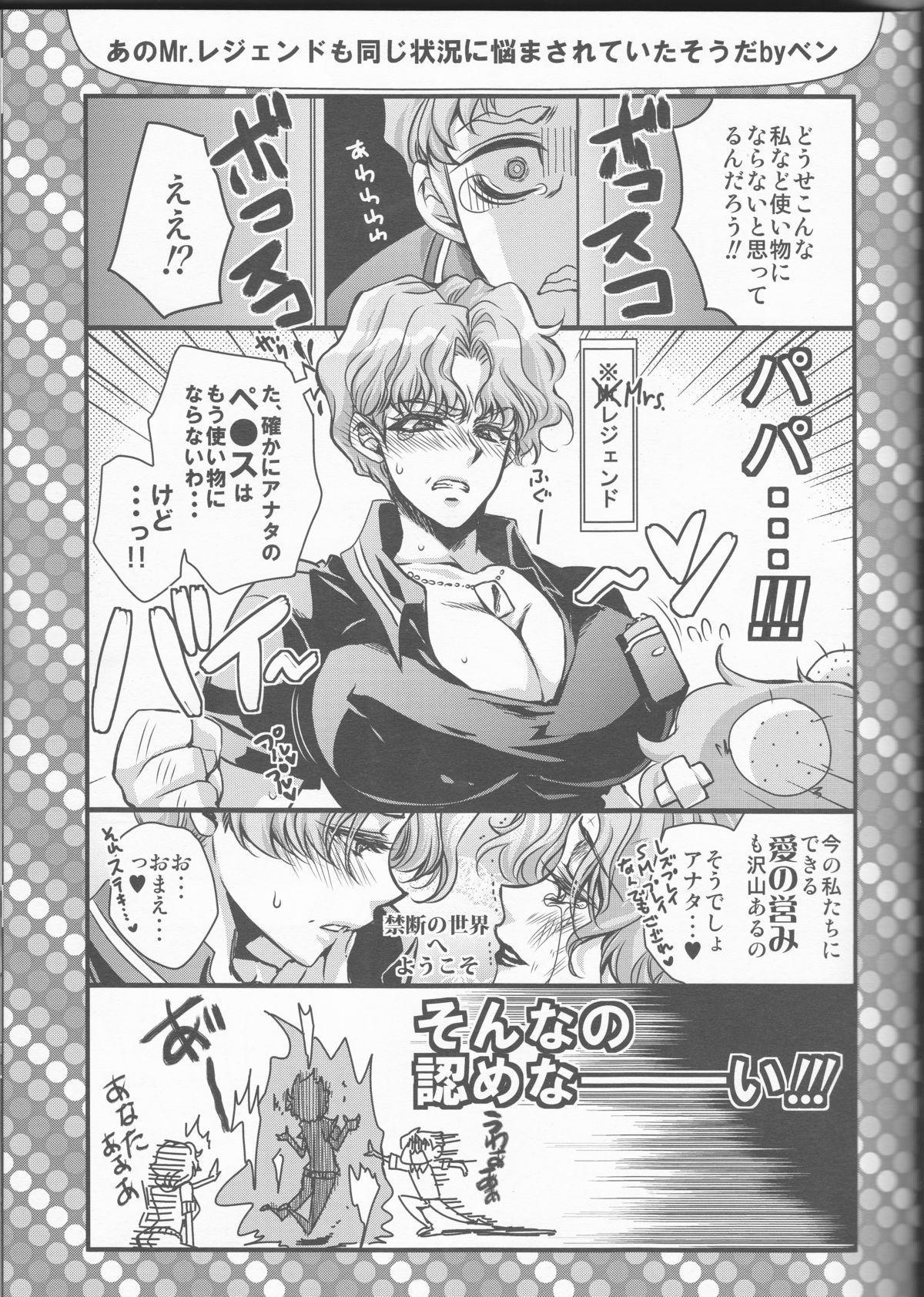 (C81) [RIRIADOLL (Takewakamaru)] Boku no Kotetsu-san ga Nyotetsu-san ni Natte Shimai Mashite!? (Tiger & Bunny) 26