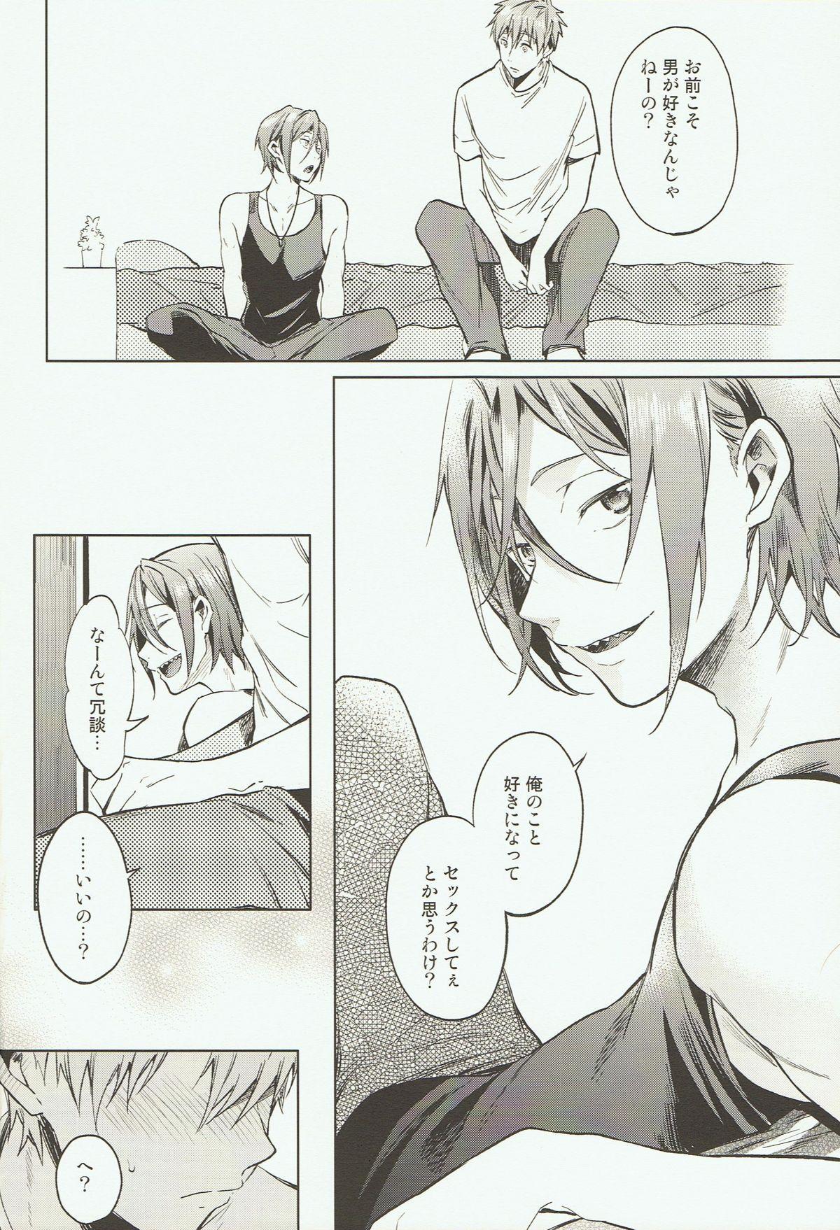 Tomodachi 20