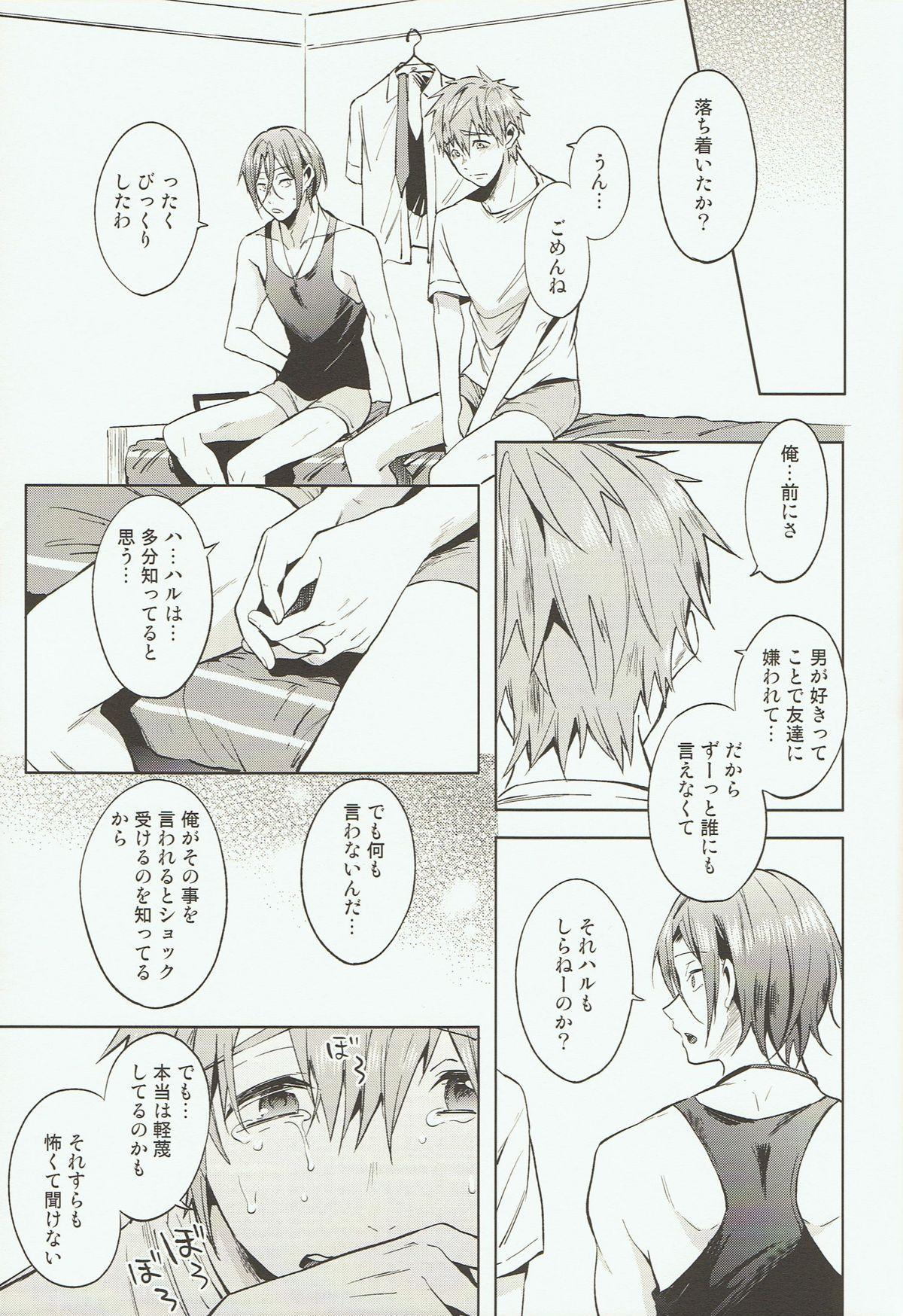 Tomodachi 27