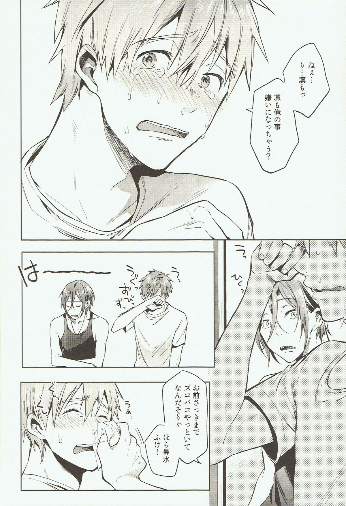 Tomodachi 28