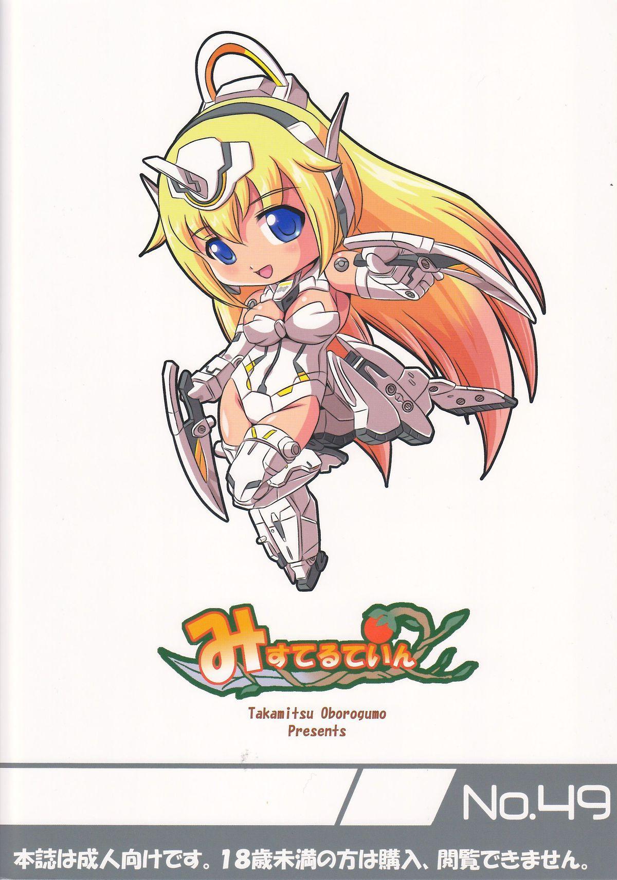 Alice 37