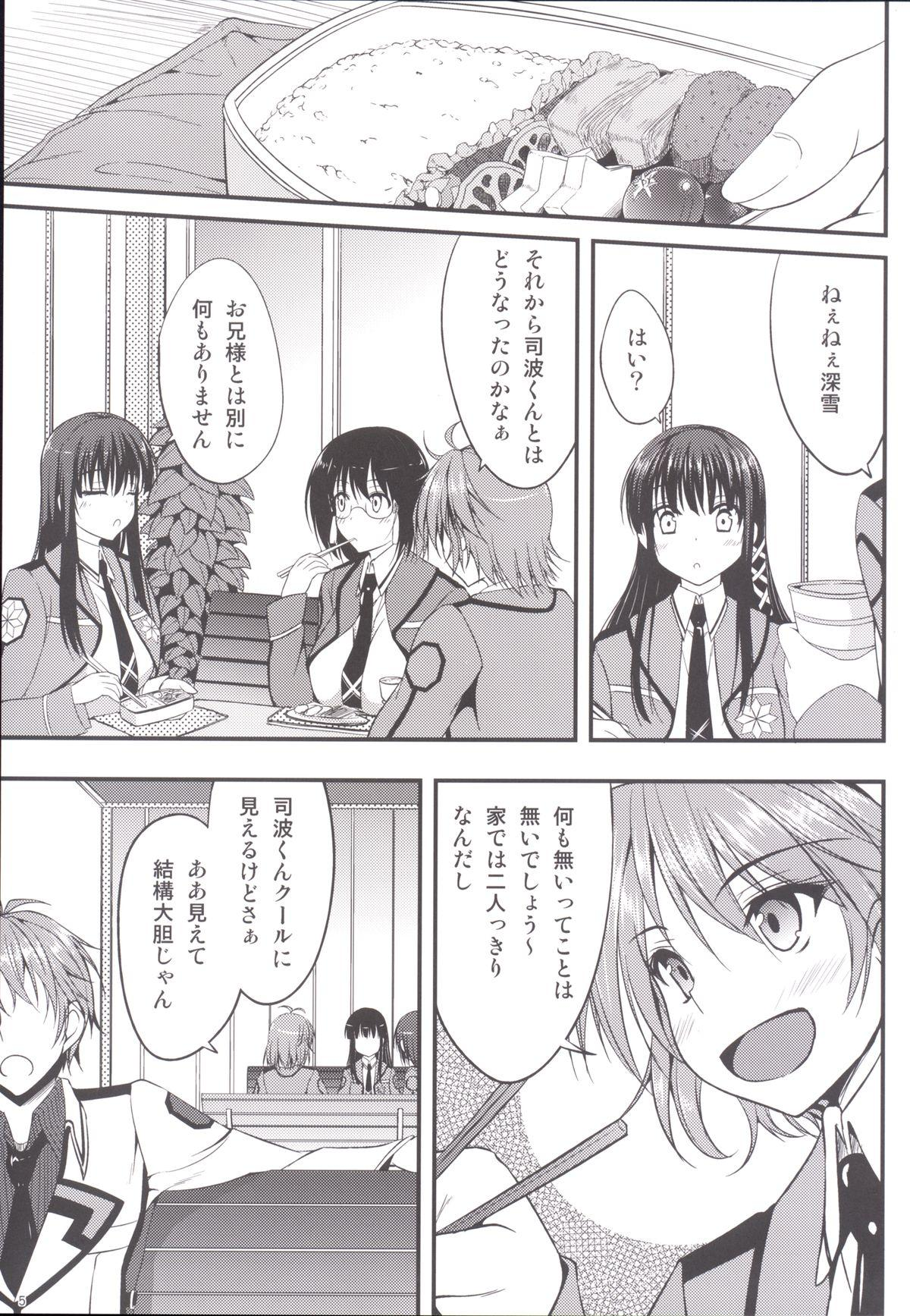 Mahouka Koukou no Girls Talk 3