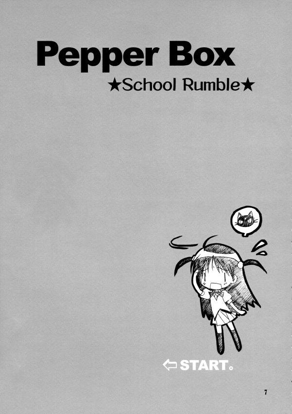 School Rumble - Pepper Box 5